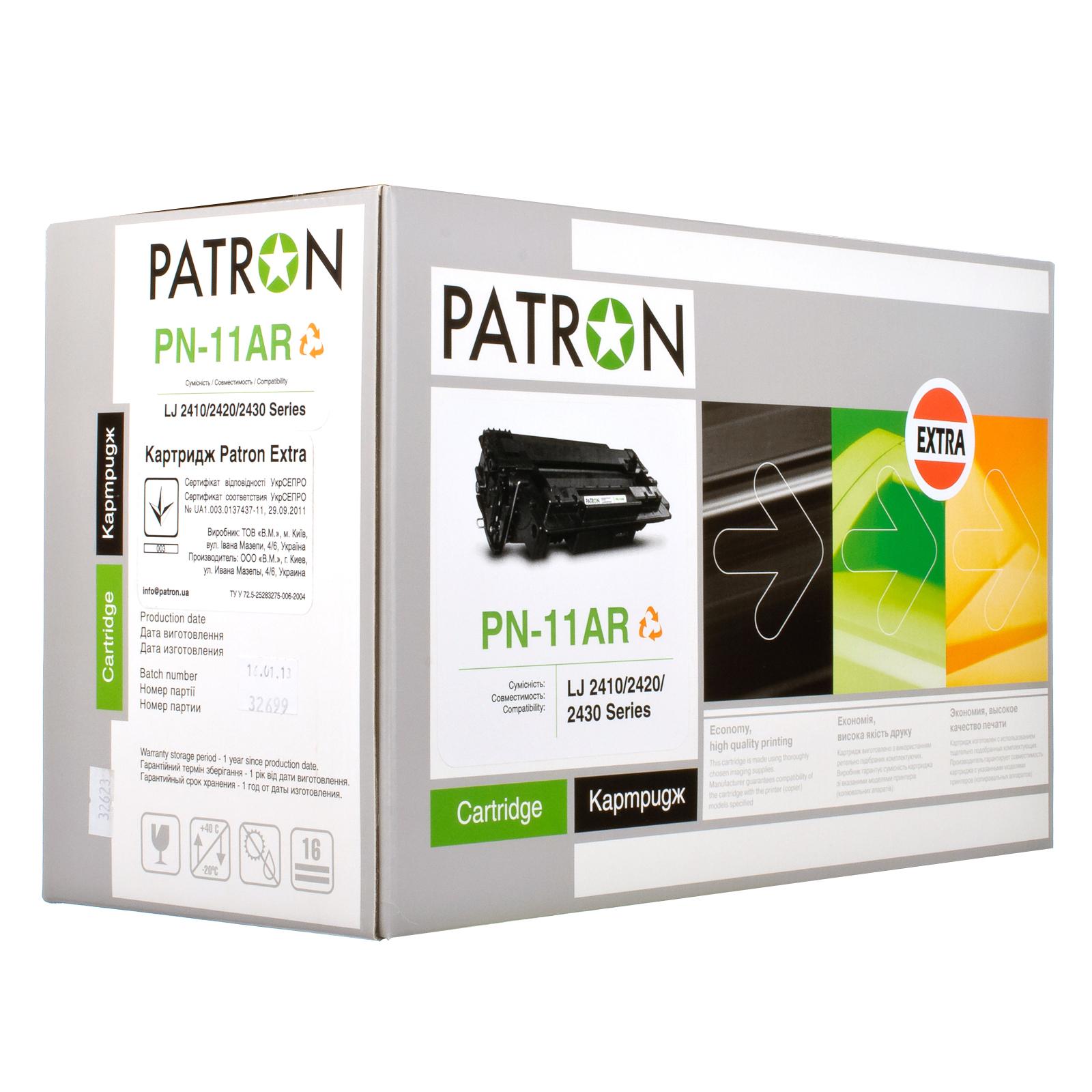 Картридж PATRON HP LJ2410/2420/2430 /Q6511A (PN-11AR) Extra (CT-HP-Q6511A-PN-R) изображение 2