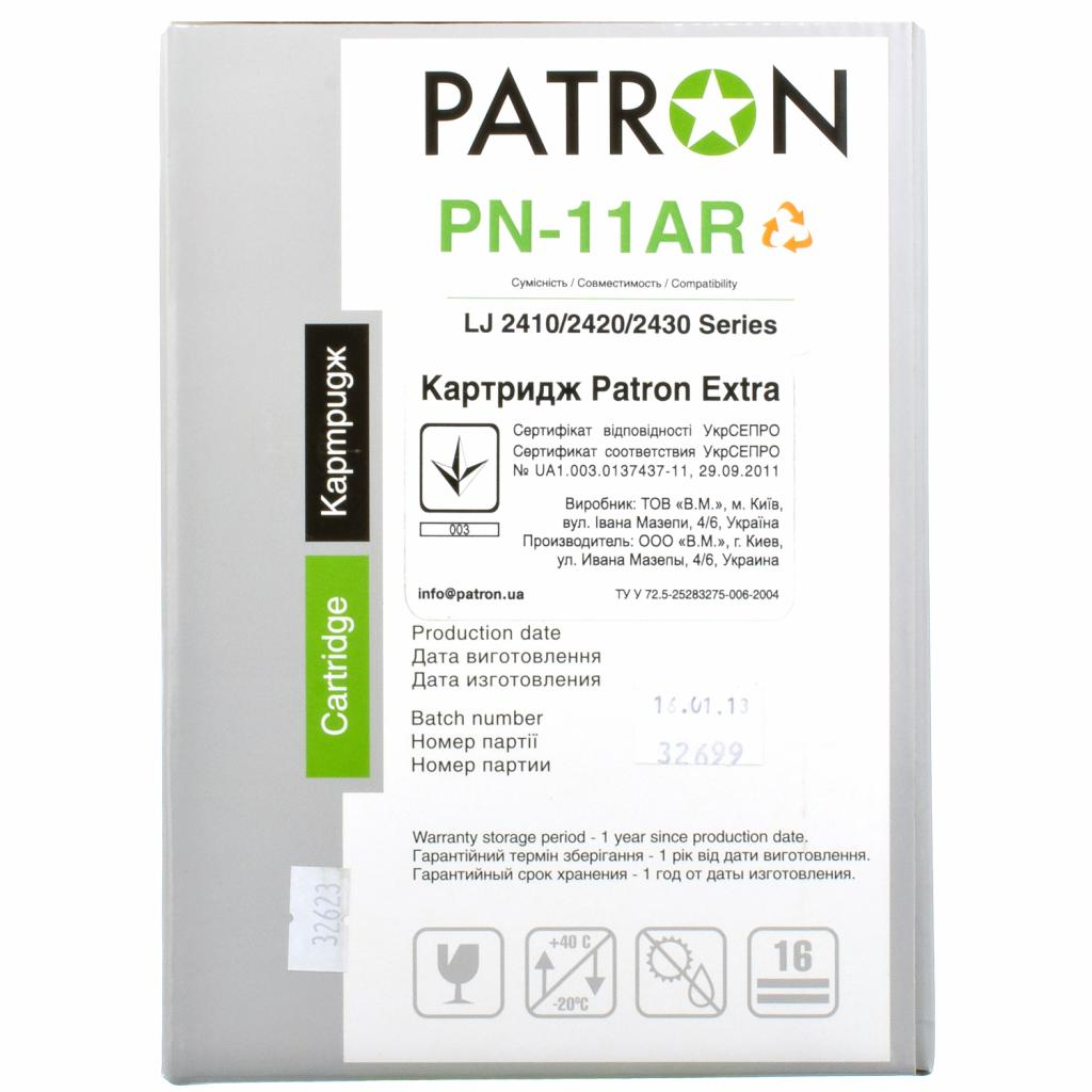 Картридж PATRON HP LJ2410/2420/2430 /Q6511A (PN-11AR) Extra (CT-HP-Q6511A-PN-R) изображение 5