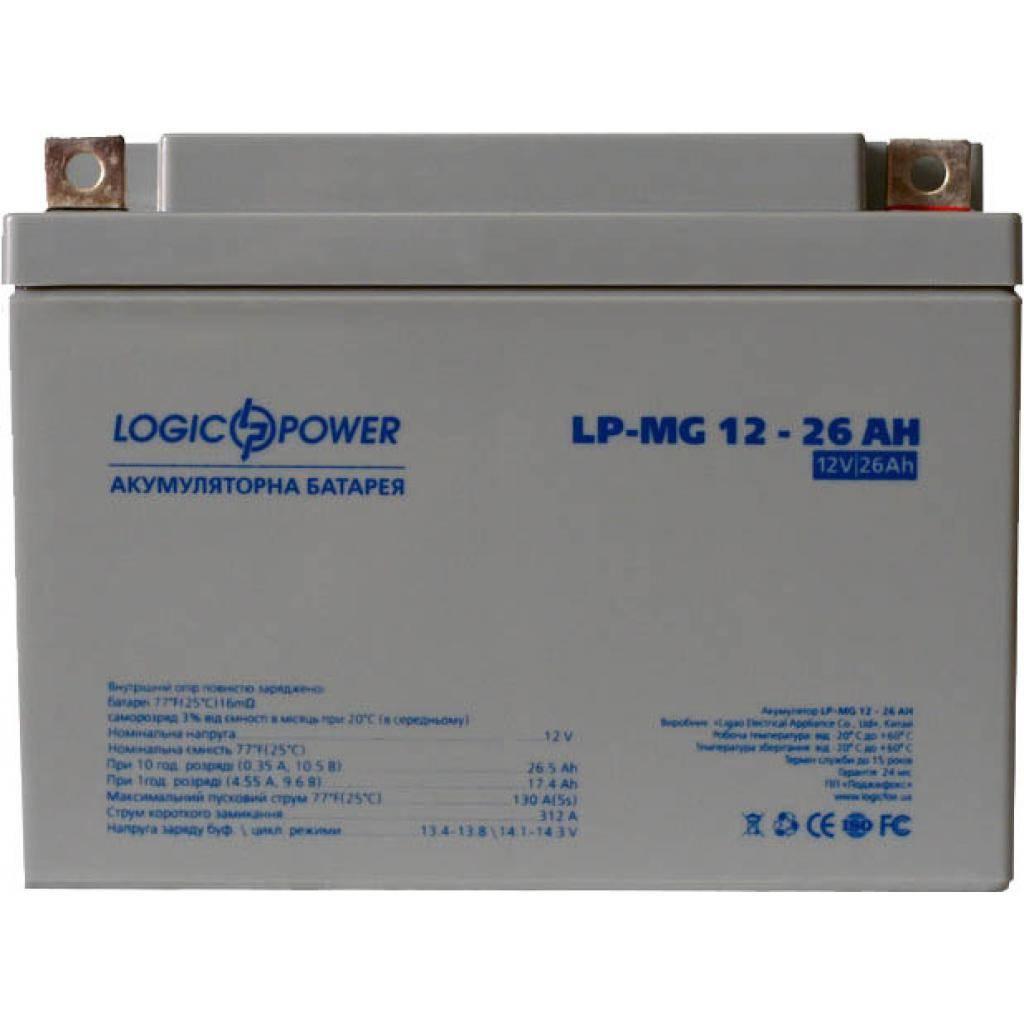 Батарея к ИБП LogicPower MG 12В 26Ач (2675) изображение 2