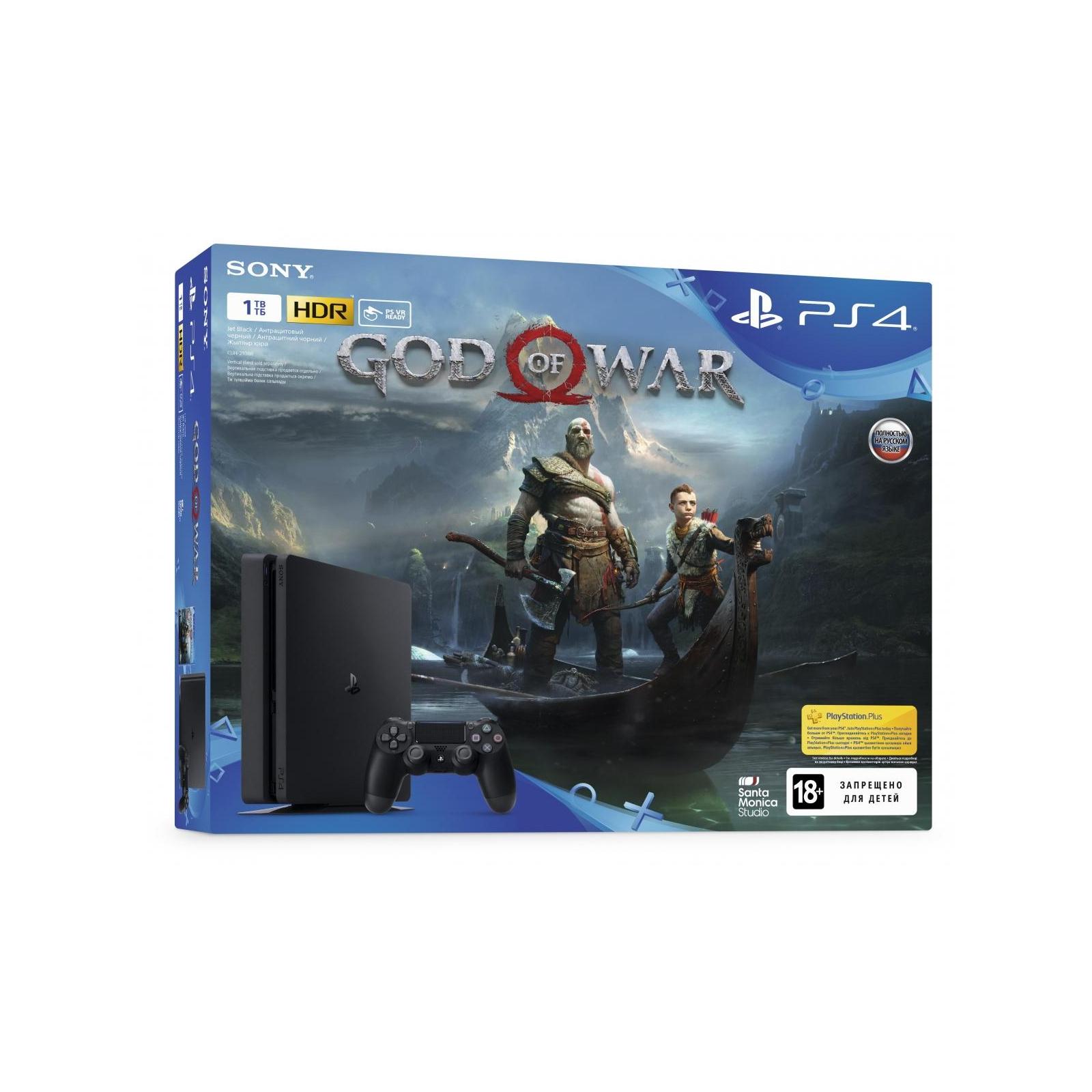 Игровая консоль Sony PlayStation 4 Slim 1Tb Black (God of War) (9385172) изображение 9