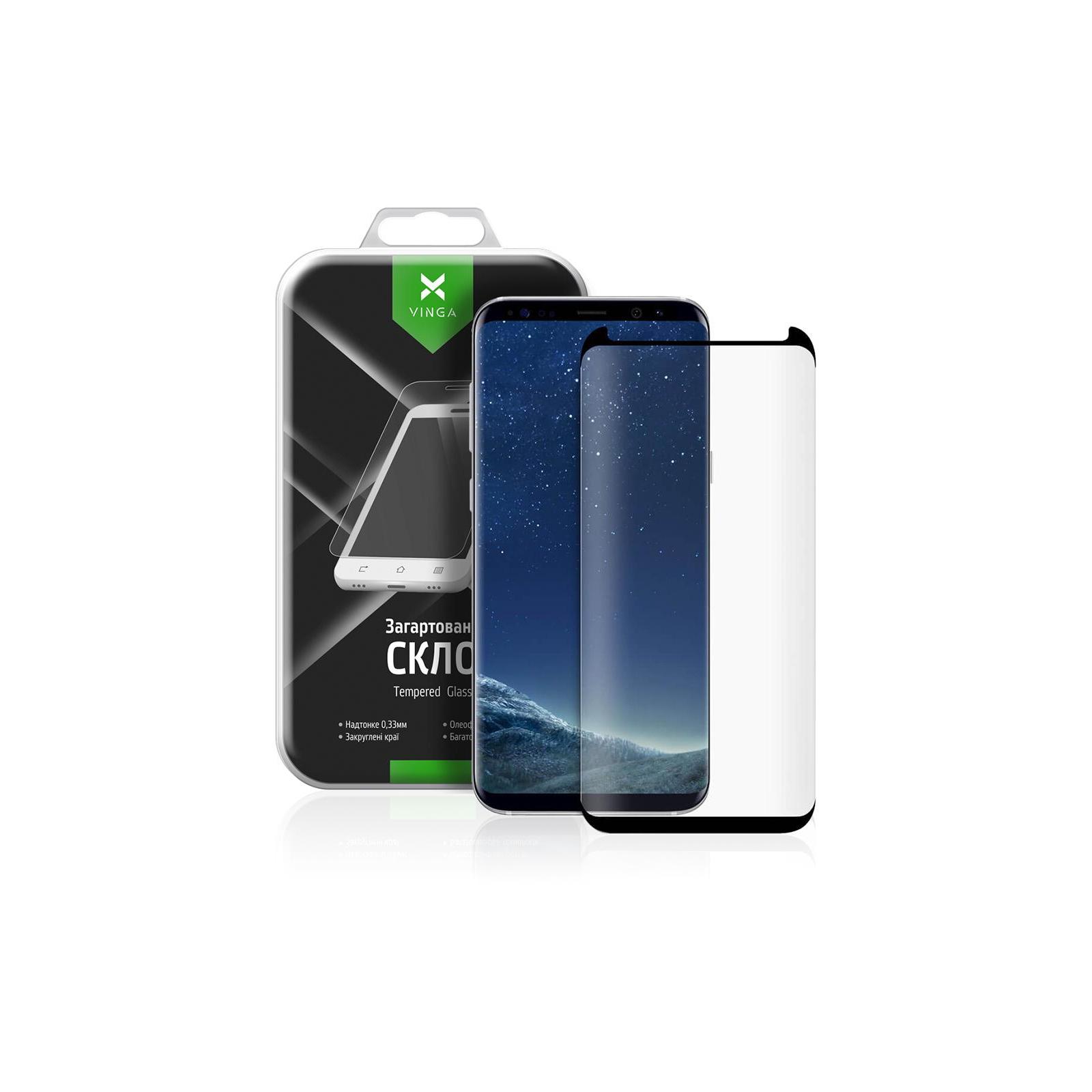 Стекло защитное Vinga для Samsung Galaxy S8 Plus (G955) (VTPGS-G955)