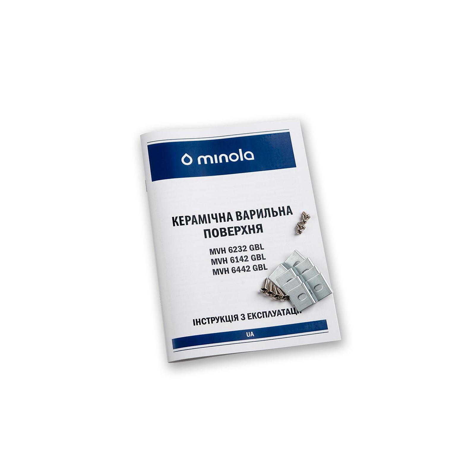 Варочная поверхность MINOLA MVH 6142 GBL изображение 8