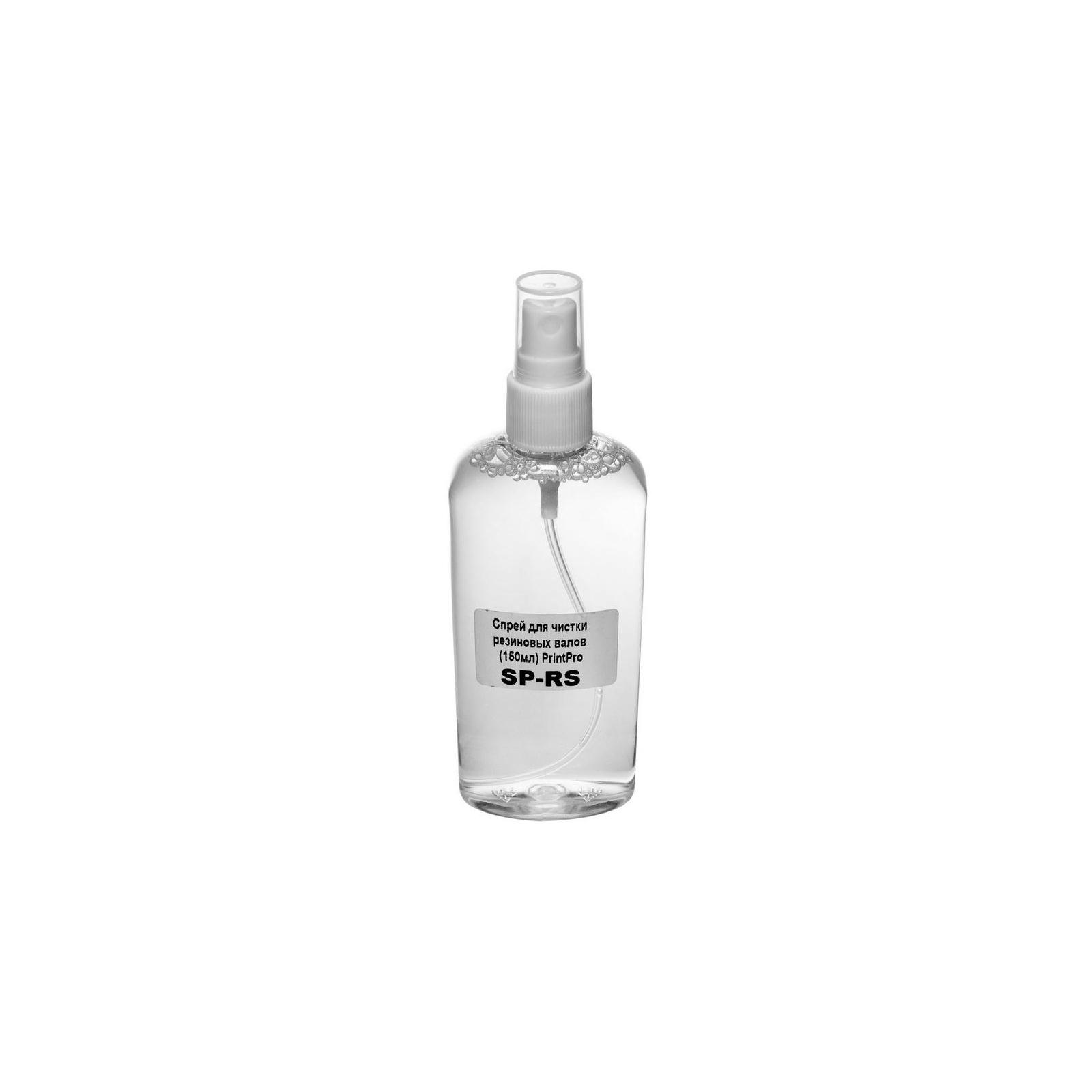 Чистящая жидкость PrintPro резиновых валов (150мл) (SP-RS)
