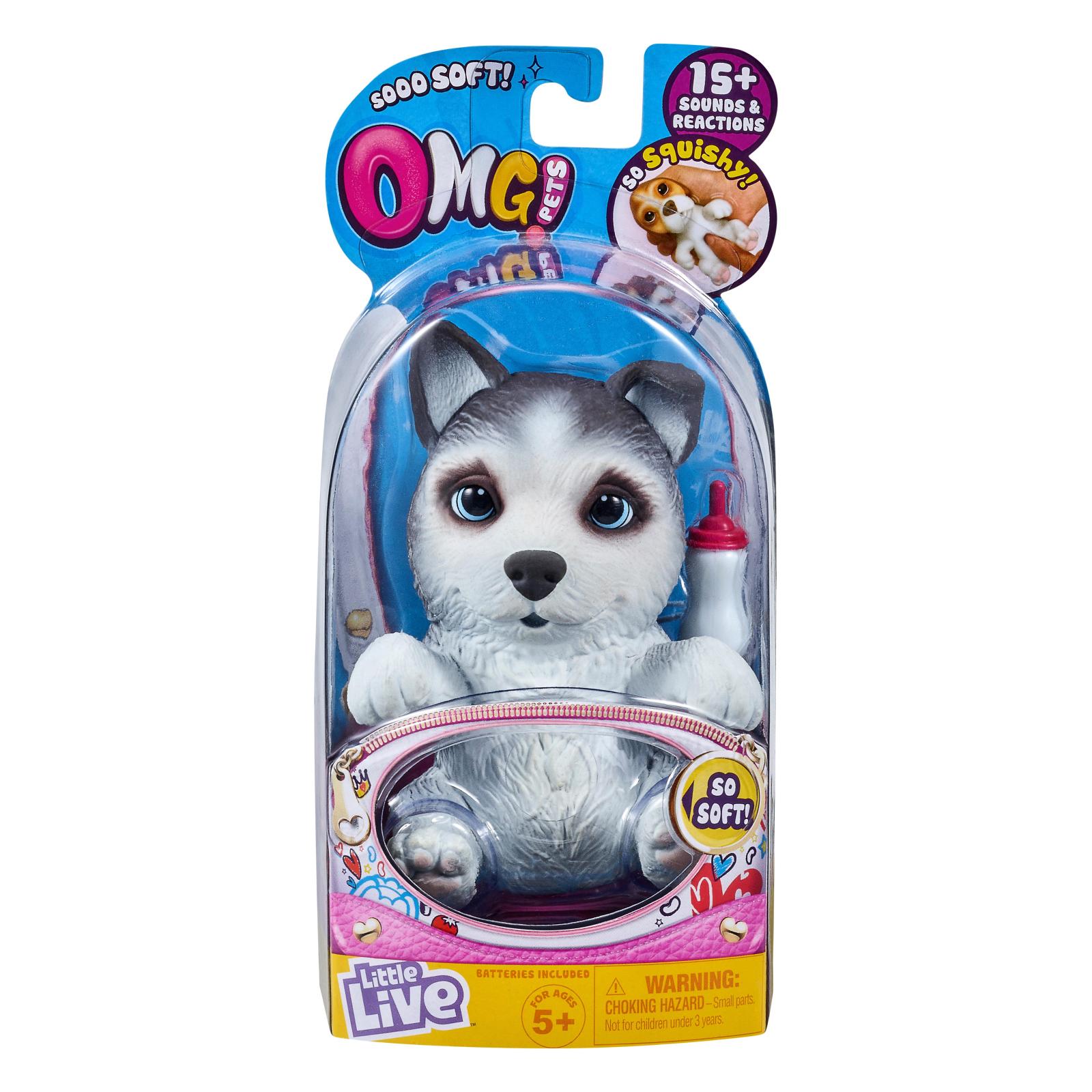 Интерактивная игрушка Moose Soft Hearts Новорожденный щенок Huskles (28919M) изображение 5