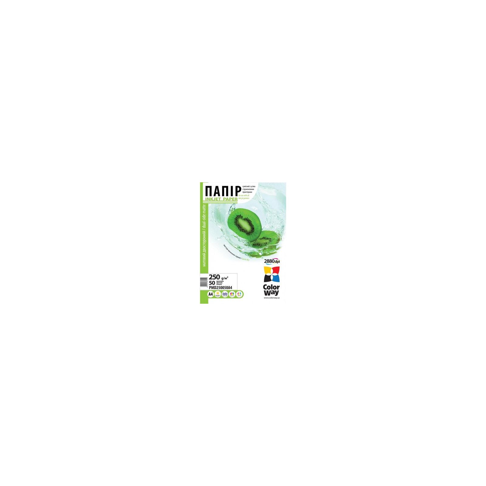 Бумага ColorWay A4 (ПМД250-50) (PMD250050A4)