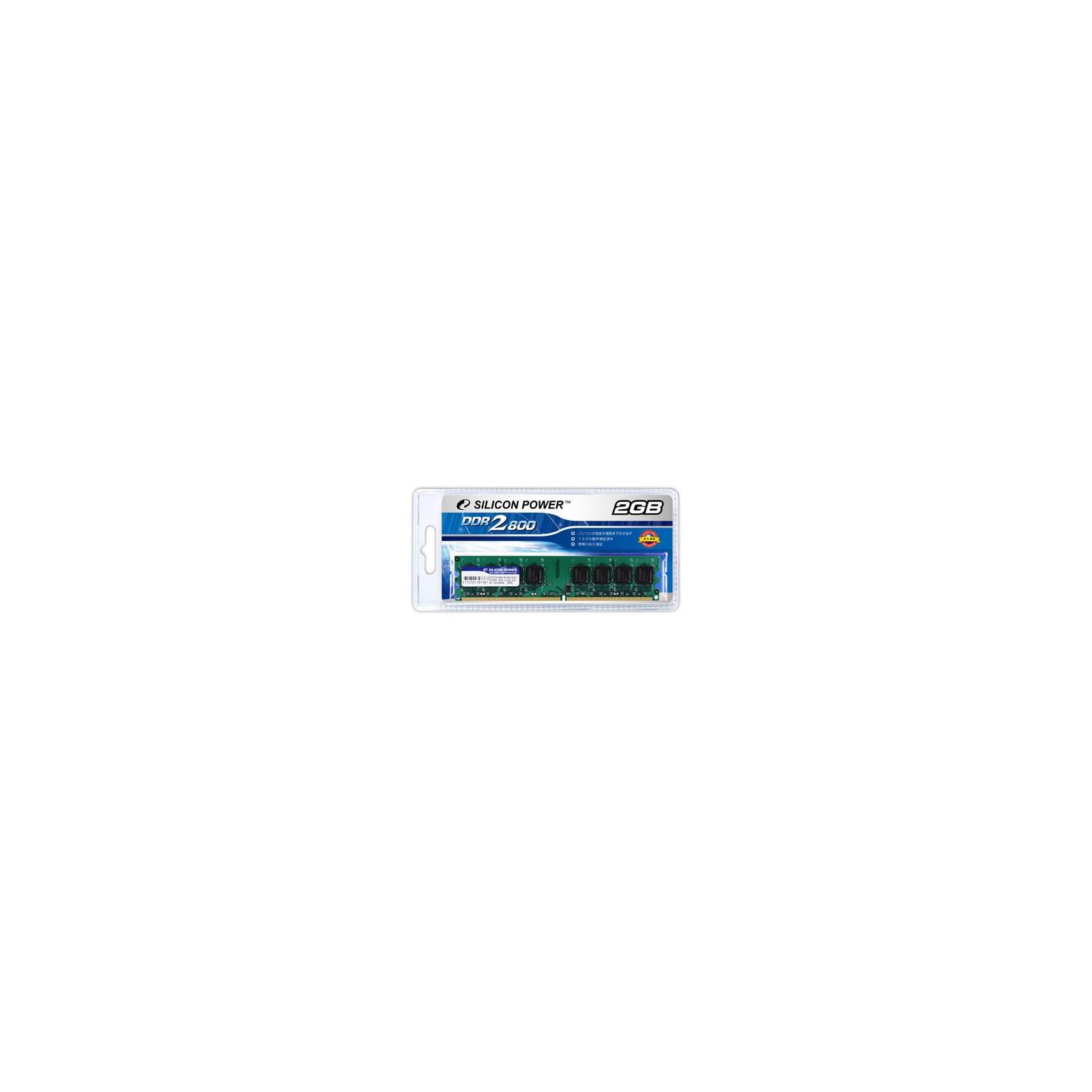 Модуль памяти для компьютера DDR2 2GB 800 MHz Silicon Power (SP002GBLRU800S02)