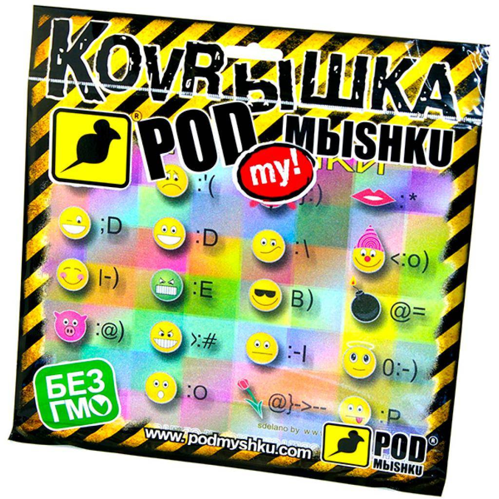 Коврик Pod Mishkou Smile it изображение 2