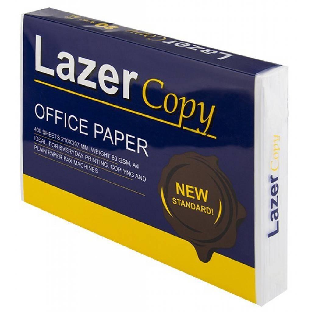 Бумага Lazer Copy A4 (Я10629)