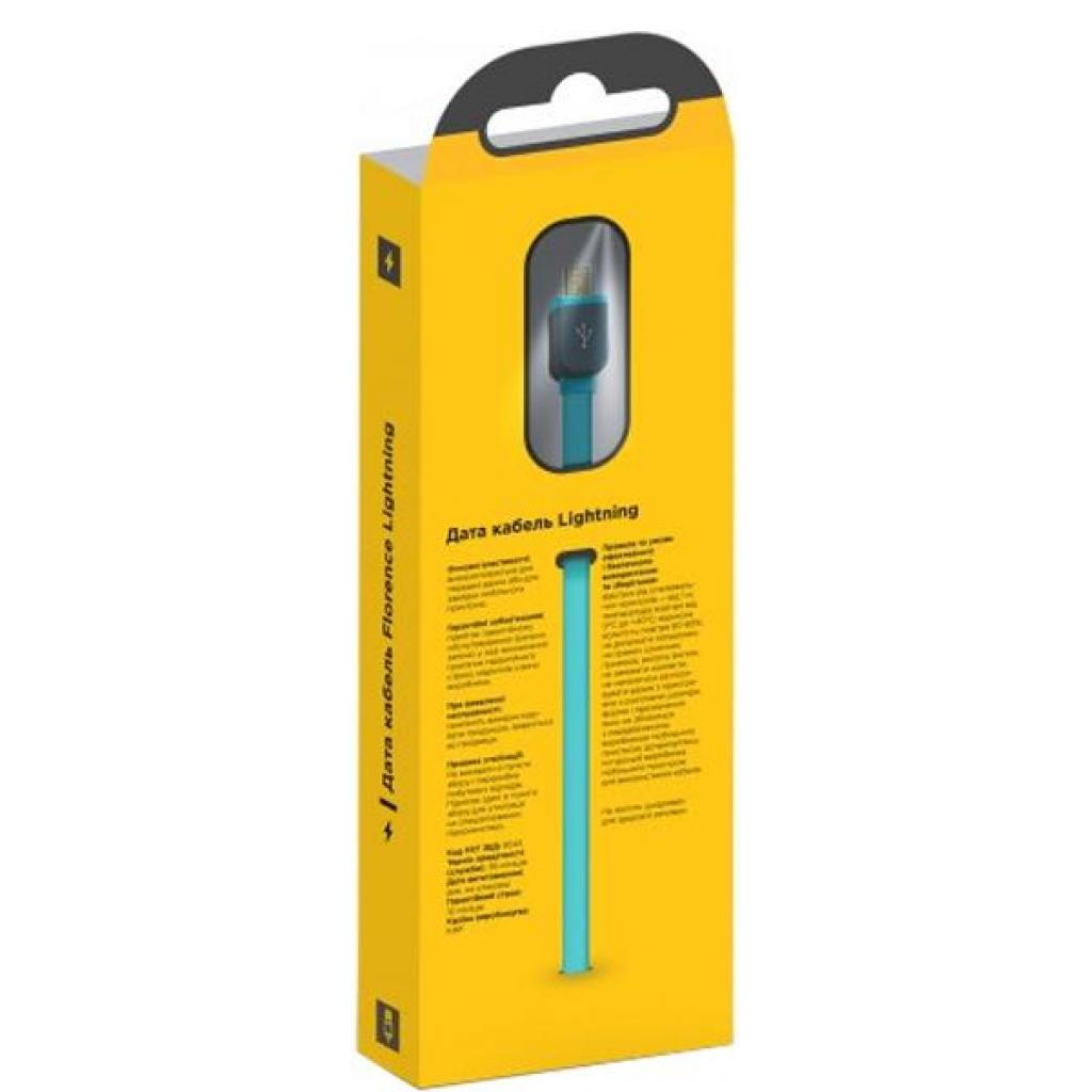 Дата кабель USB 2.0 AM to Lightning 1.0m Color Auqamarin Florence (FDC-L1-2A) изображение 2