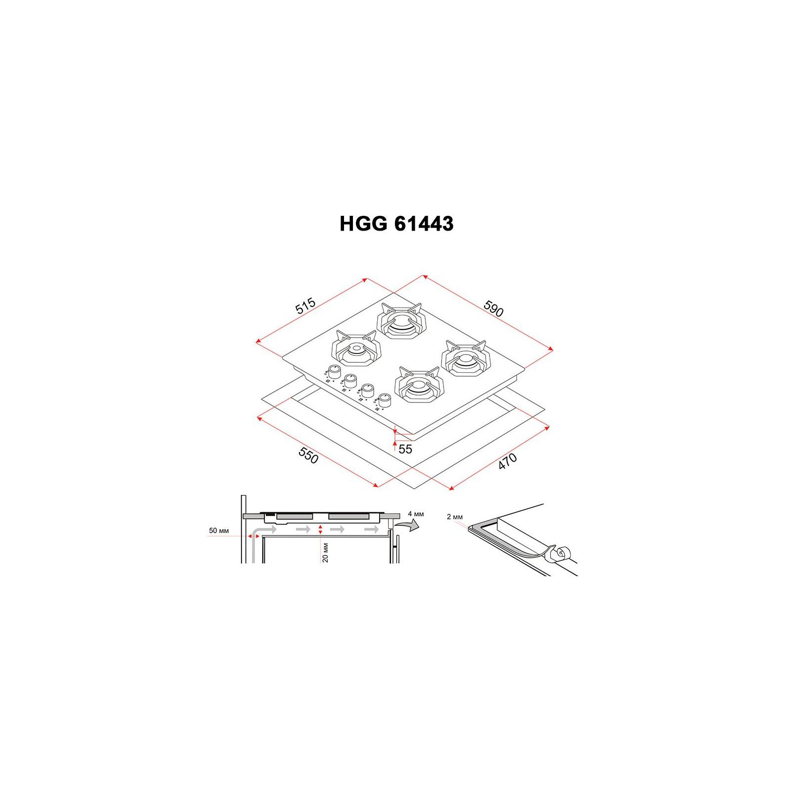 Варочная поверхность PERFELLI HGG 61443 IV изображение 7