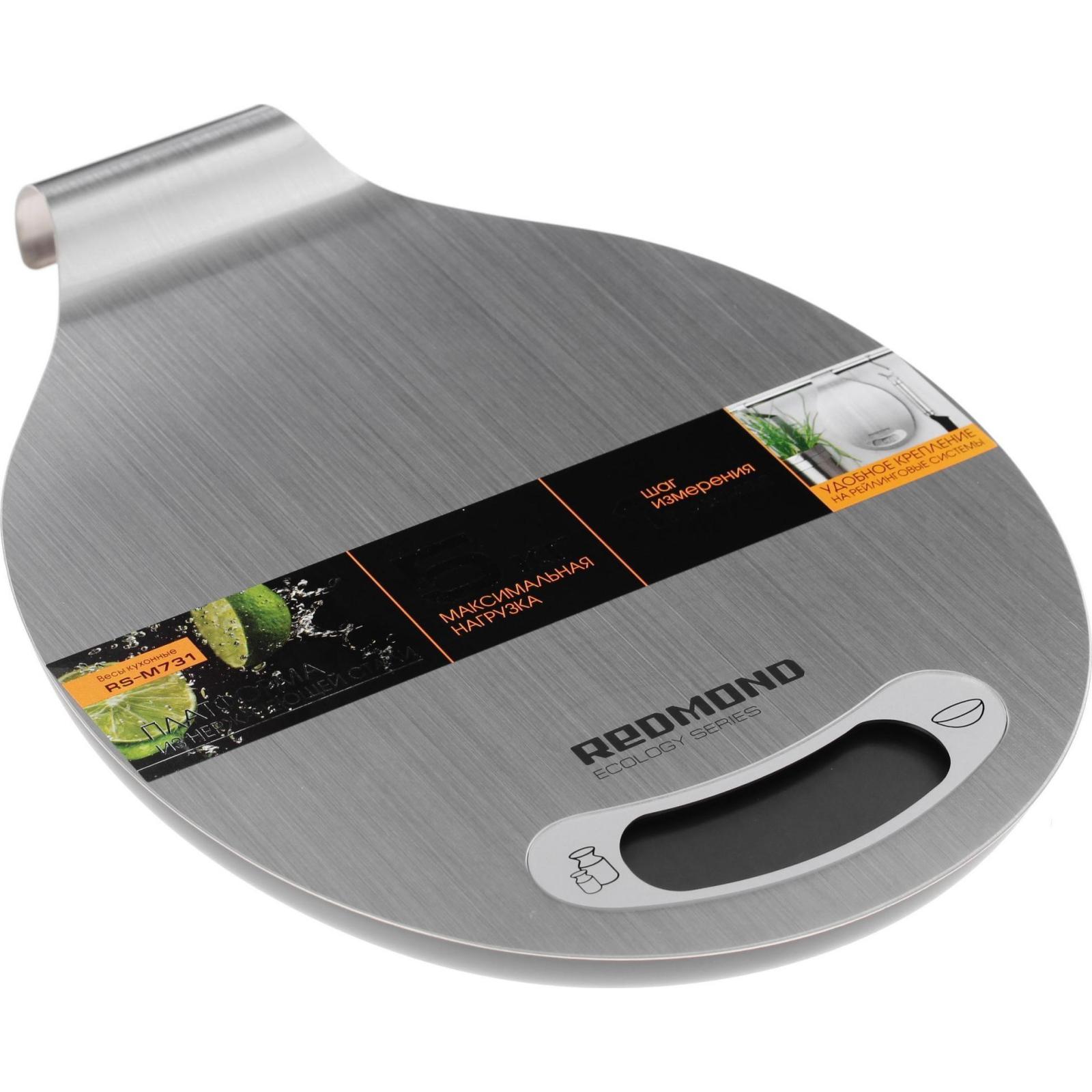 Весы кухонные REDMOND RS-M731 изображение 2
