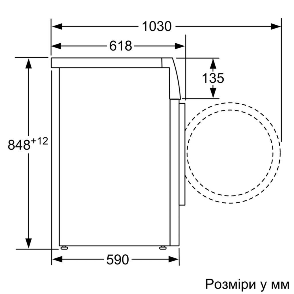 Стиральная машина Bosch WAT28481ME изображение 2