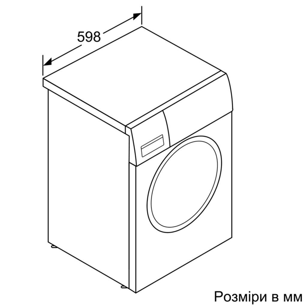 Стиральная машина Bosch WAT28481ME изображение 3