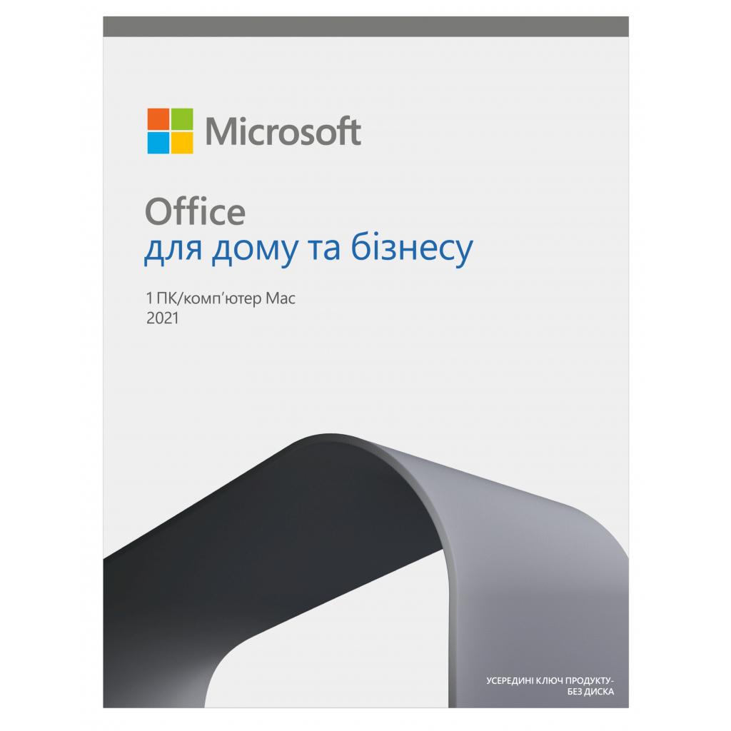 Офісний додаток Microsoft Office 2021Home and Business English CEE Only Medialess (T5D-03516) зображення 2