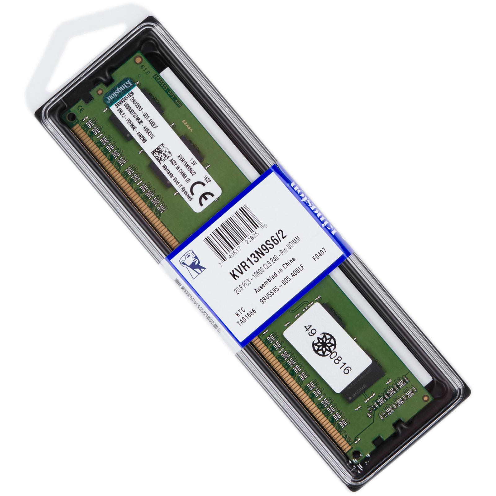 Модуль памяти для компьютера DDR3 2GB 1333 MHz Kingston (KVR13N9S6/2) изображение 4