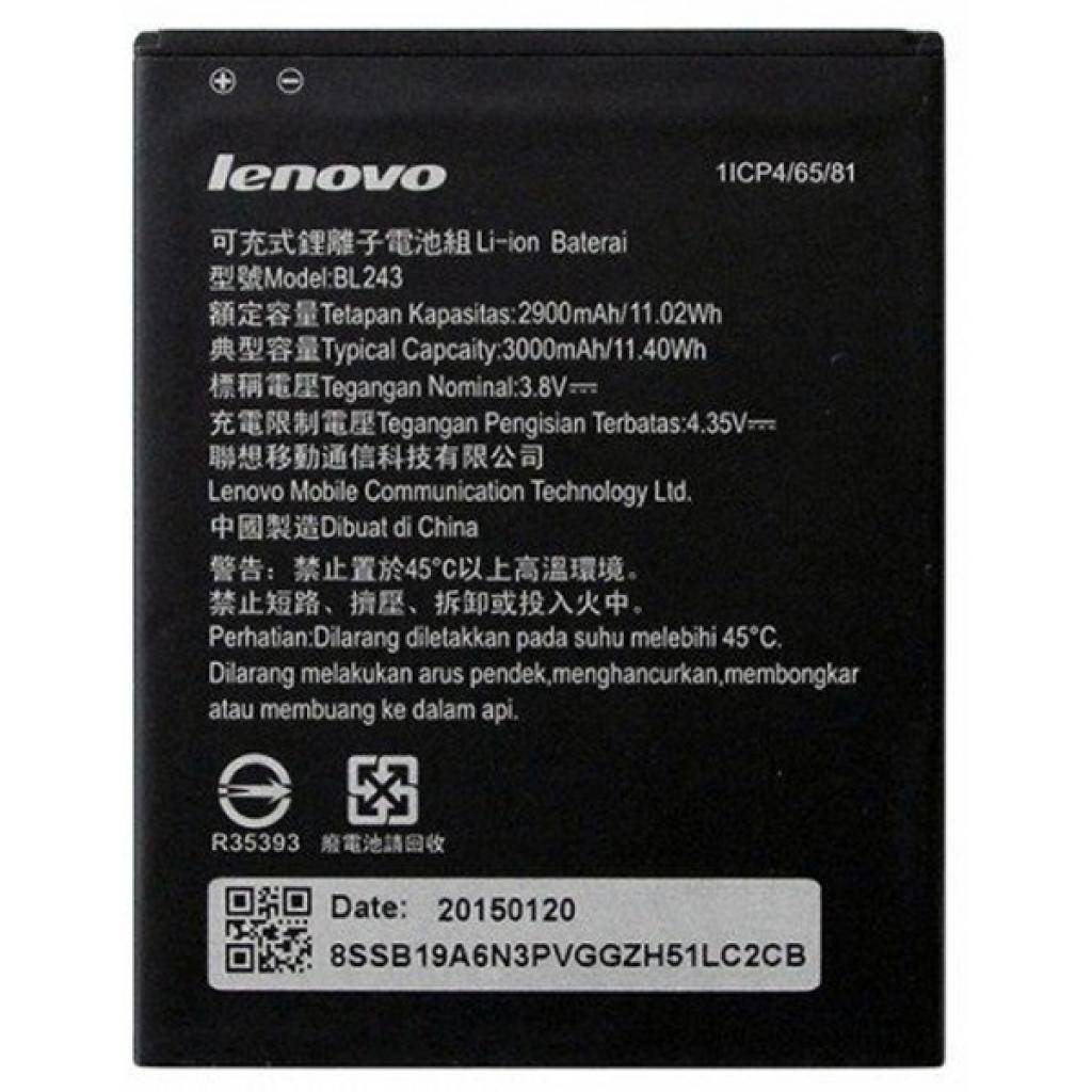 Аккумуляторная батарея Lenovo for A7000/K3 Note/K50 (BL-243 / 39230)
