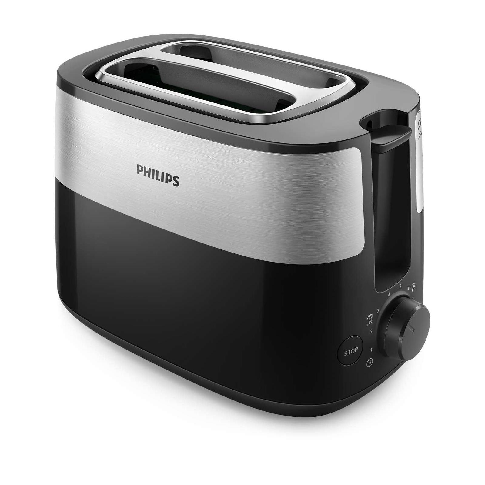 Тостер PHILIPS HD2516/90 изображение 2
