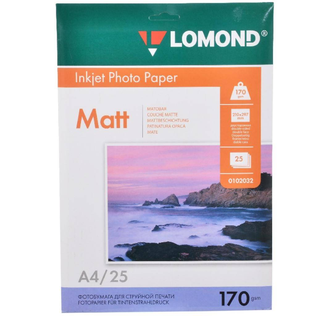 Бумага Lomond A4 Photo Paper Matt 170 (0102032)