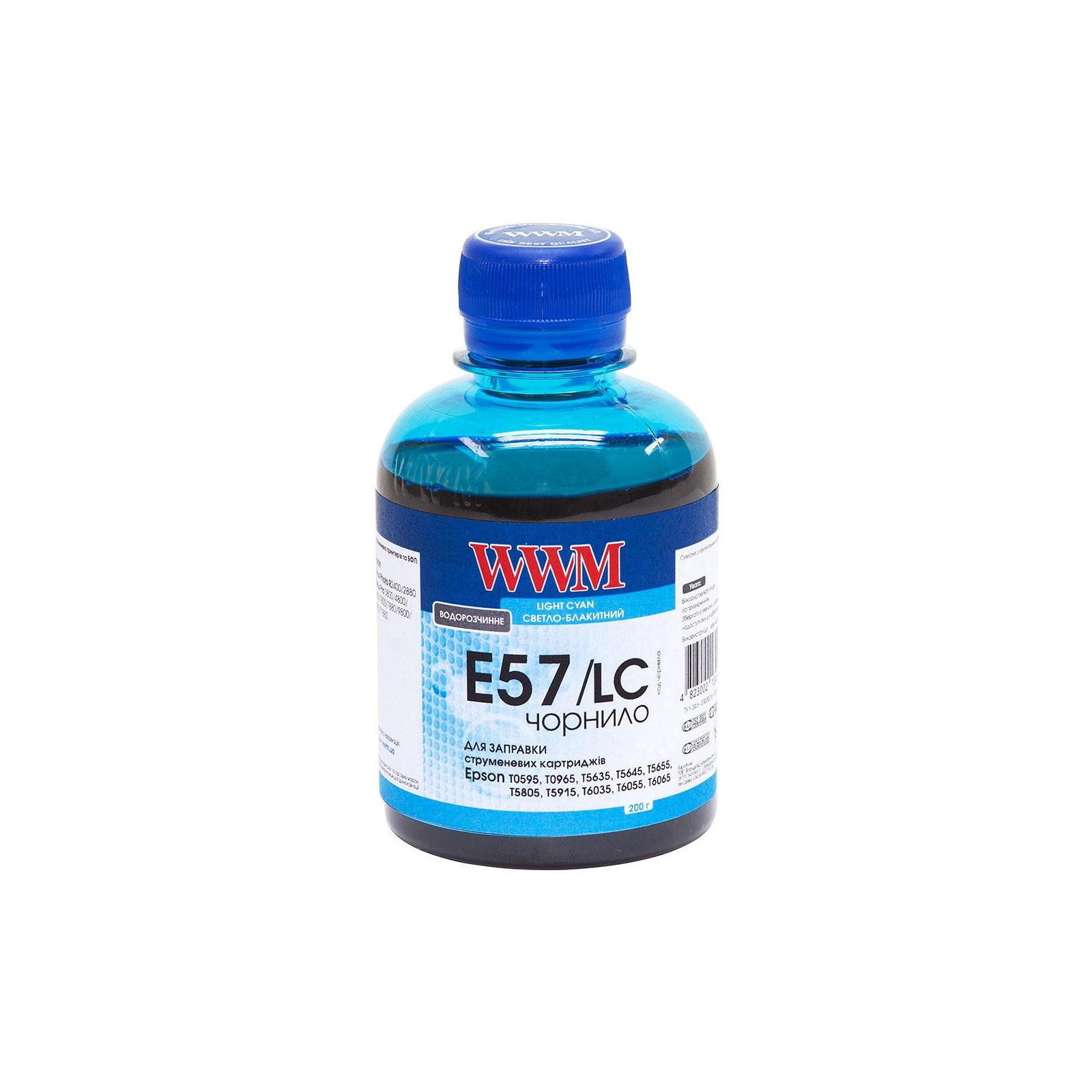 Чернила WWM EPSON R2400/2880Light Cyan (E57/LC)