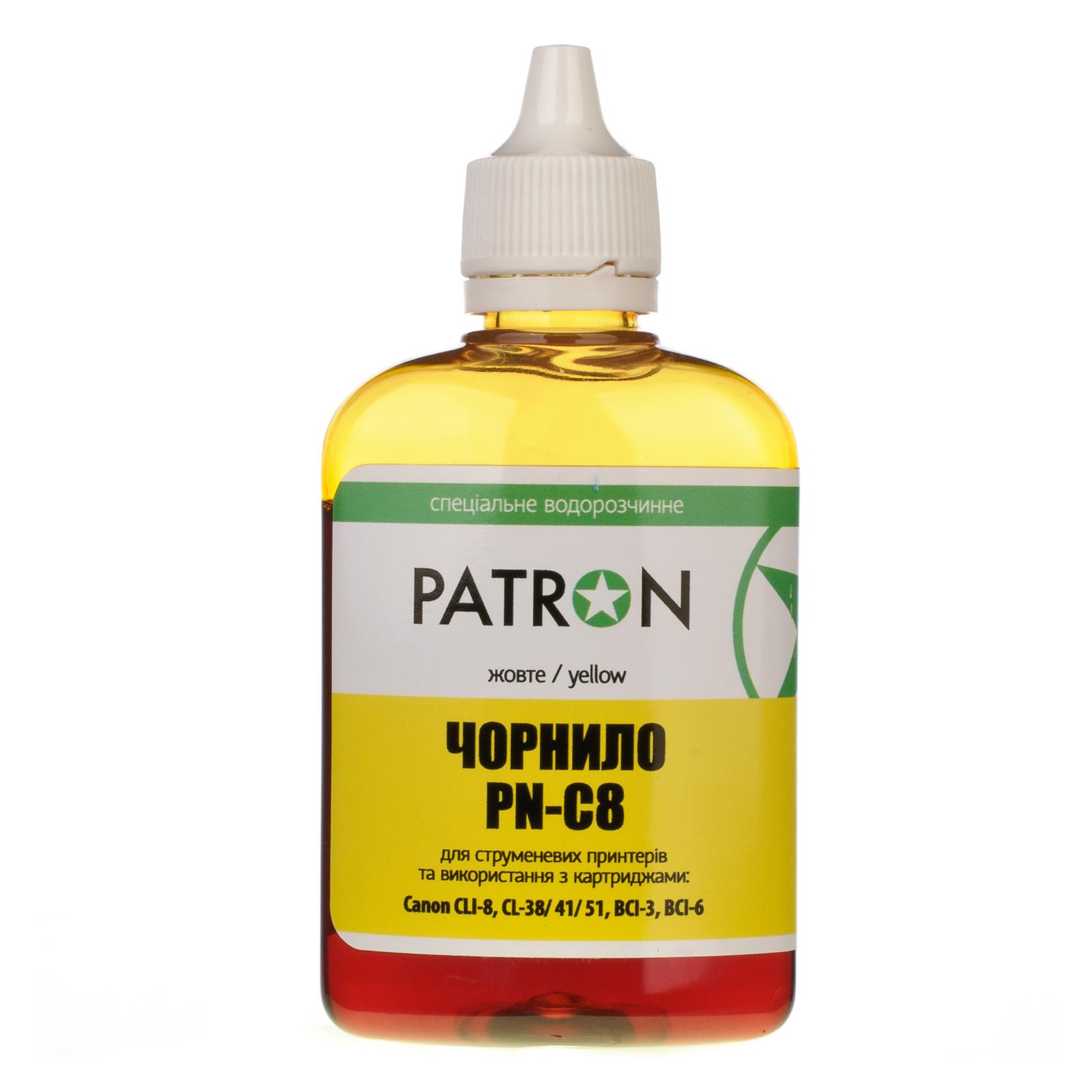 Чернила PATRON CANON CLI-8 90г YELLOW (PN-C8-292) (I-PN-CCLI8-090-Y)