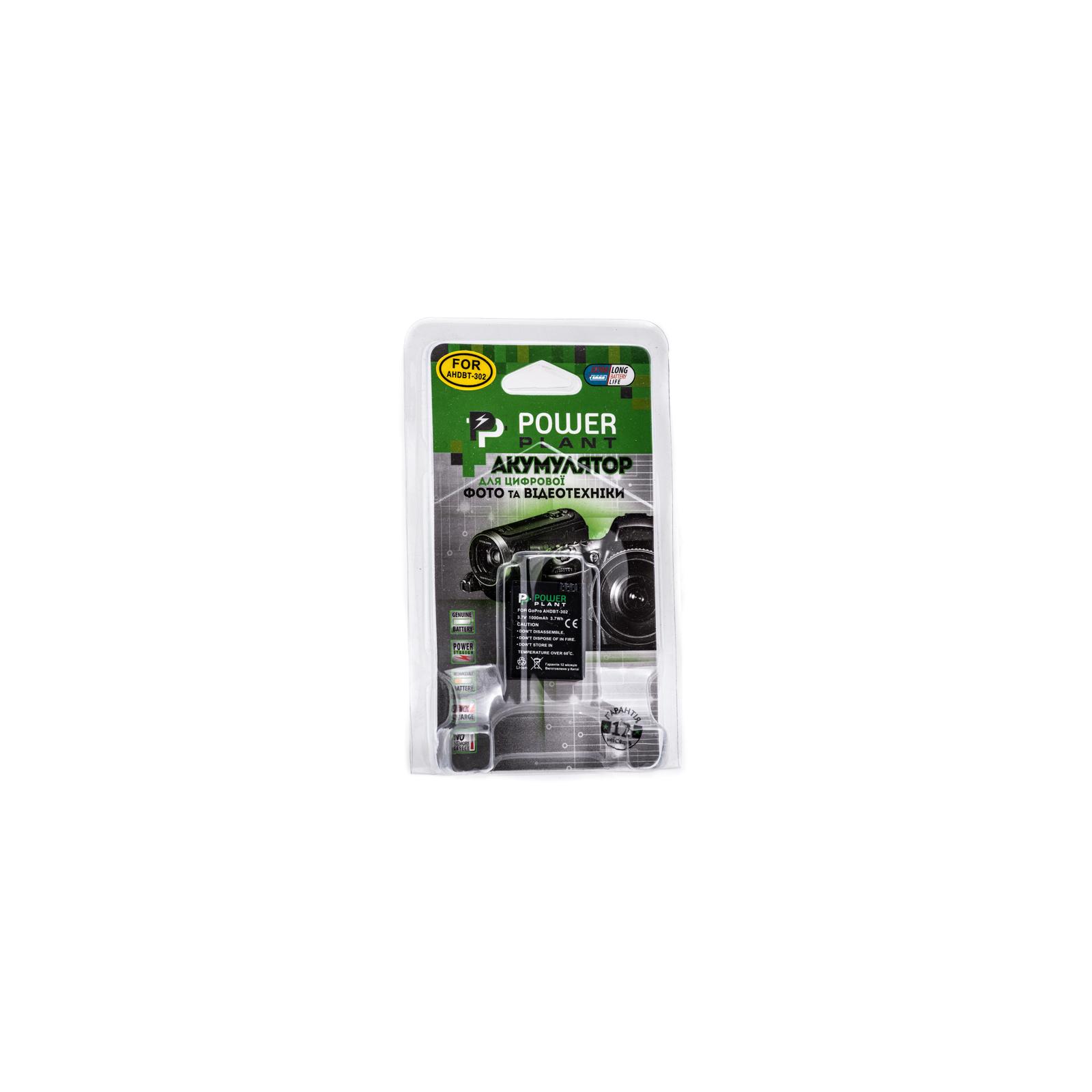 Аккумулятор к фото/видео PowerPlant GoPro AHDBT-302 (DV00DV1398) изображение 2