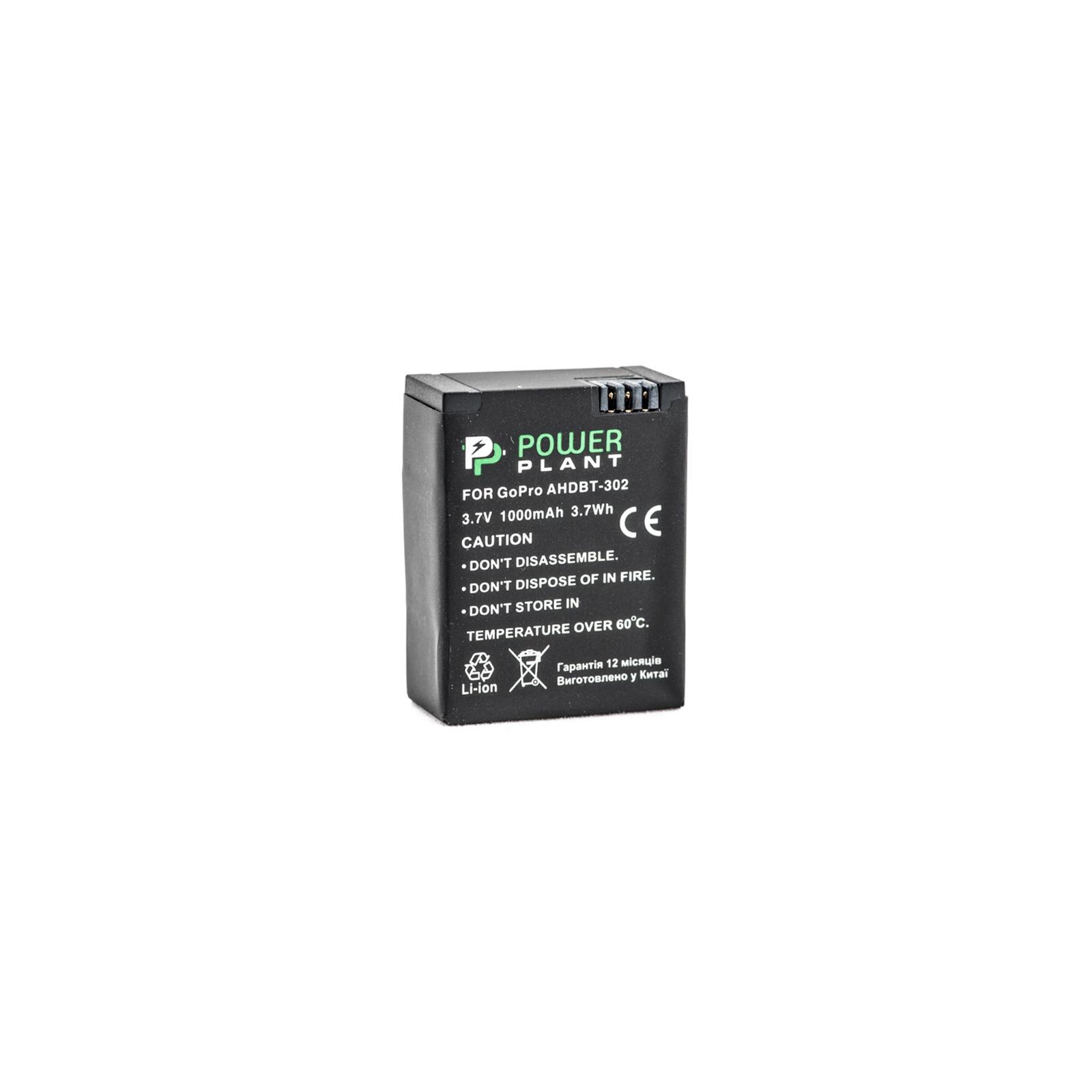 Аккумулятор к фото/видео PowerPlant GoPro AHDBT-302 (DV00DV1398)