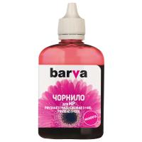 Чернила BARVA HP №652/46/123 90г MAGENTA (H652-533)