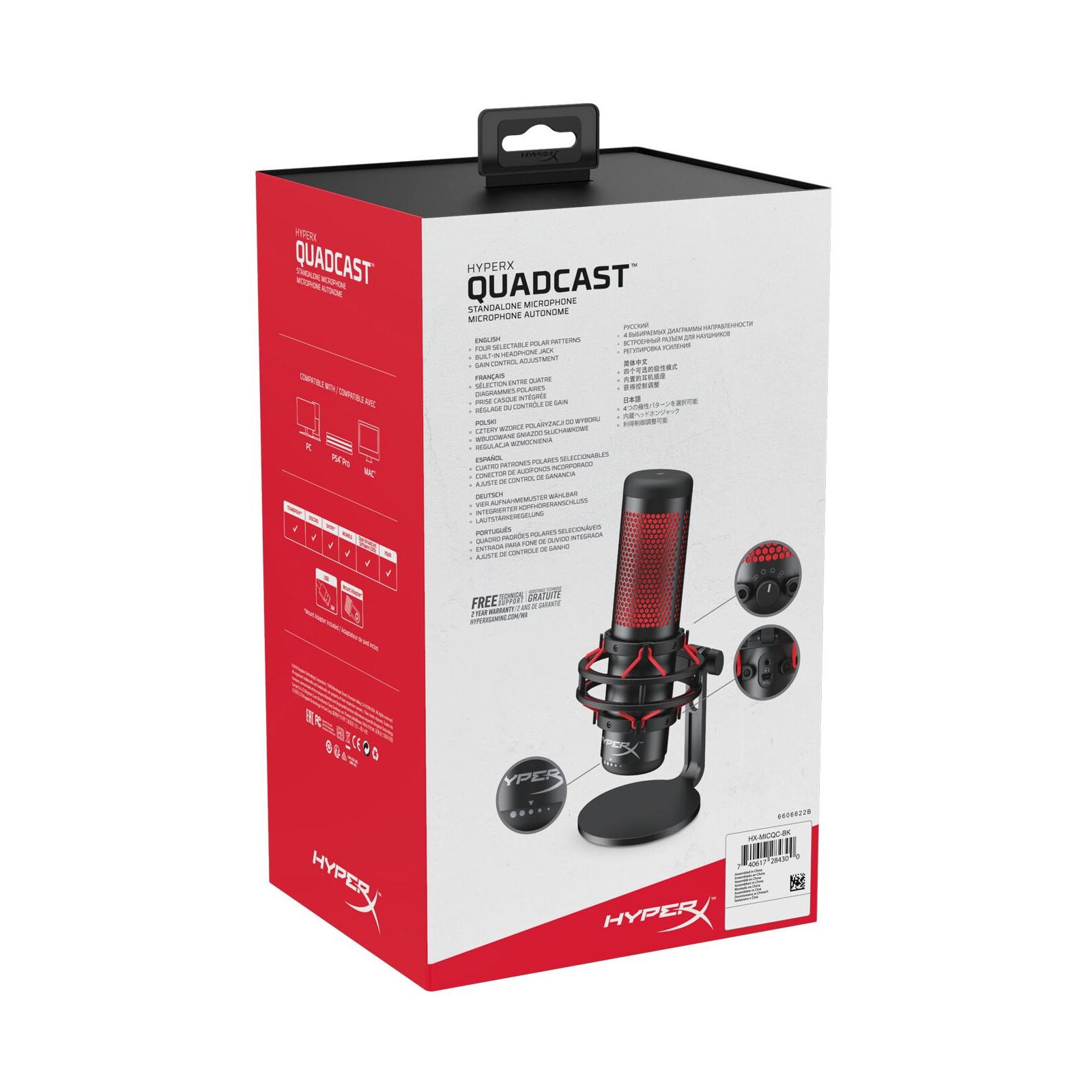 Мікрофон HyperX Quadcast (HX-MICQC-BK) зображення 10