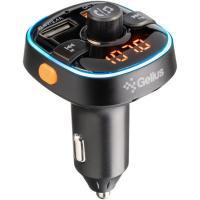 FM модулятор Gelius ProRGB-QCGP-FMT050