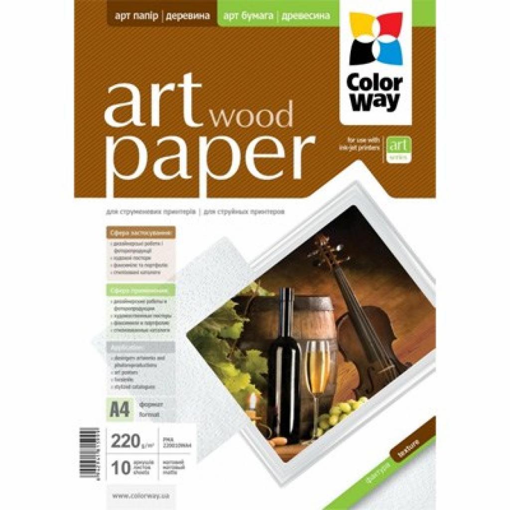 Бумага ColorWay A4 ART (ПМА220-10) (PMA220010WA4)