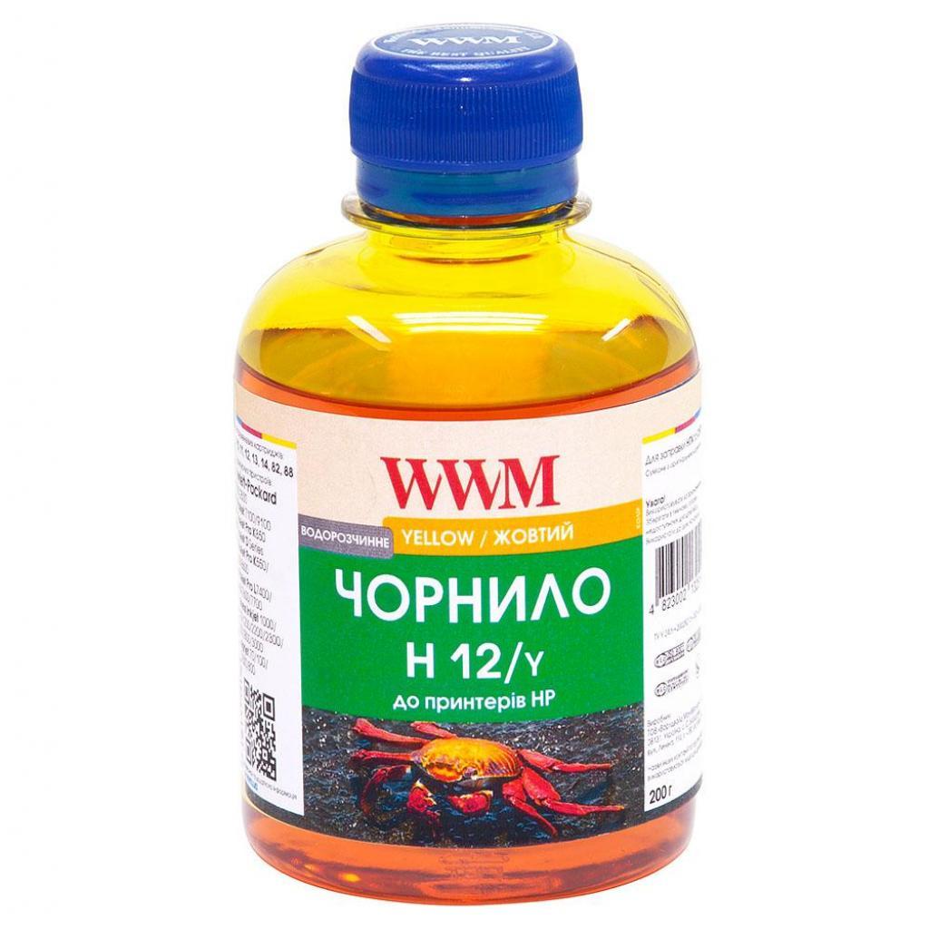 Чернила WWM HP №10/ 11/12/13/14/82 (Yellow) (H12/Y)