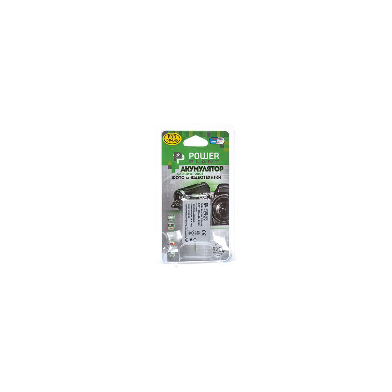 Аккумулятор к фото/видео PowerPlant Sanyo DB-L40 (DV00DV1259) изображение 3