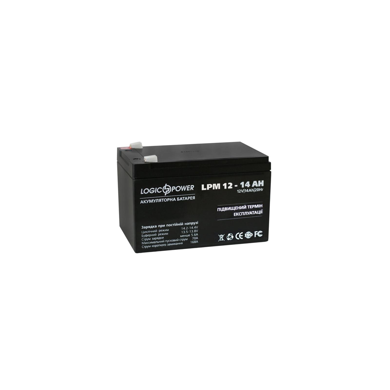 Батарея к ИБП LogicPower LPM 12В 14Ач (4161) изображение 2