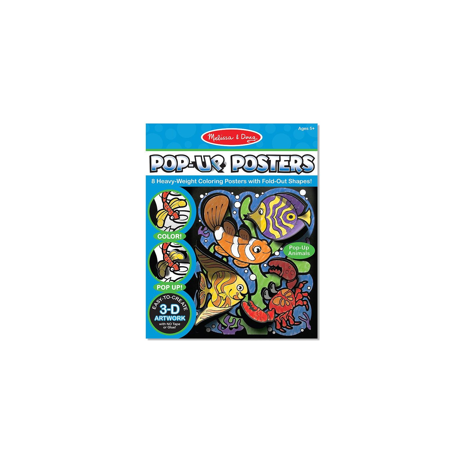 Набор для творчества Melissa&Doug 3D раскраска Животные (MD5283)