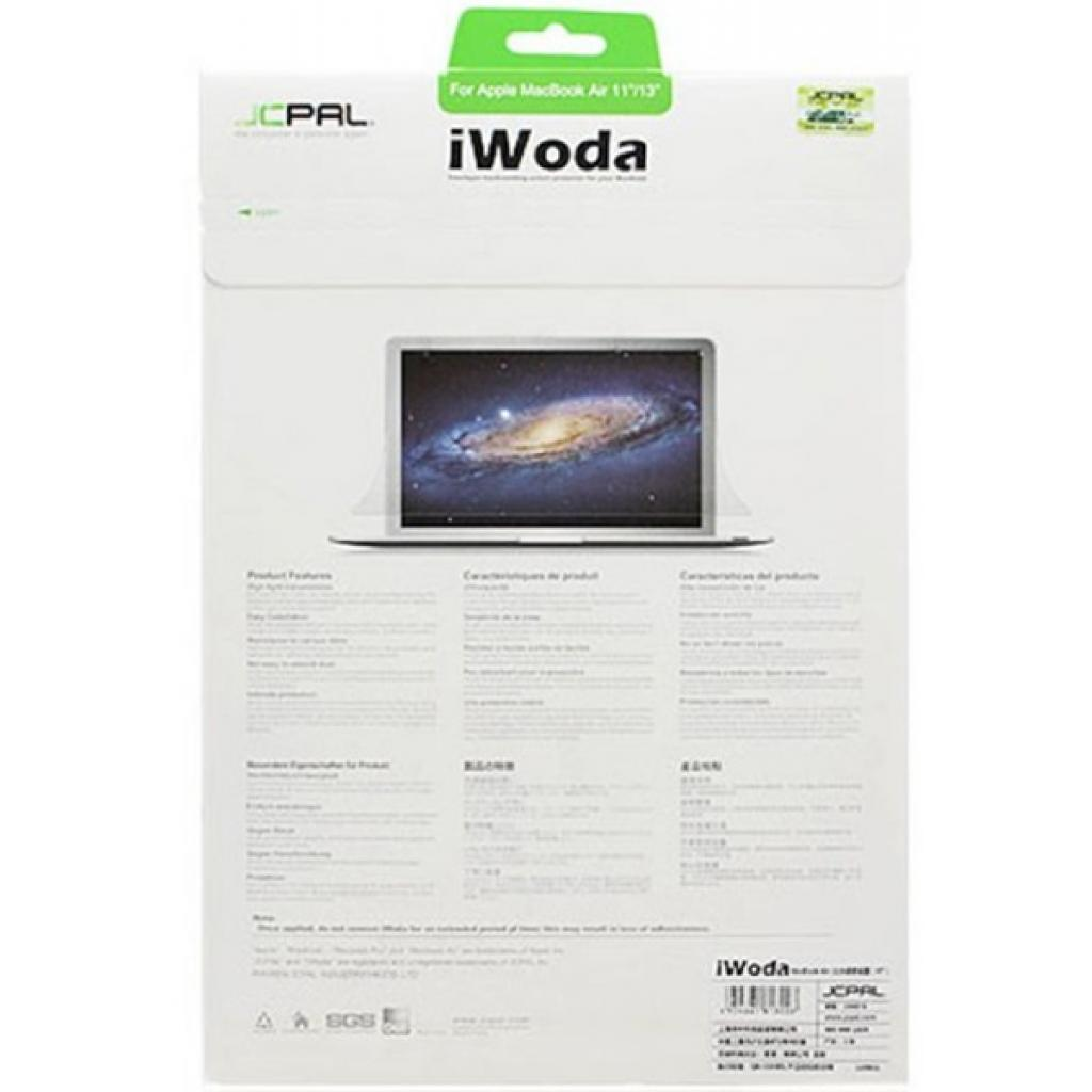 Пленка защитная JCPAL iWoda для MacBook Air 13 (High Transparency) (JCP2010) изображение 2