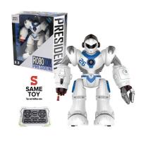 Інтерактивна іграшка Same Toy Робот Дестроер на радиоуправлении (белый) (7088UT-2)