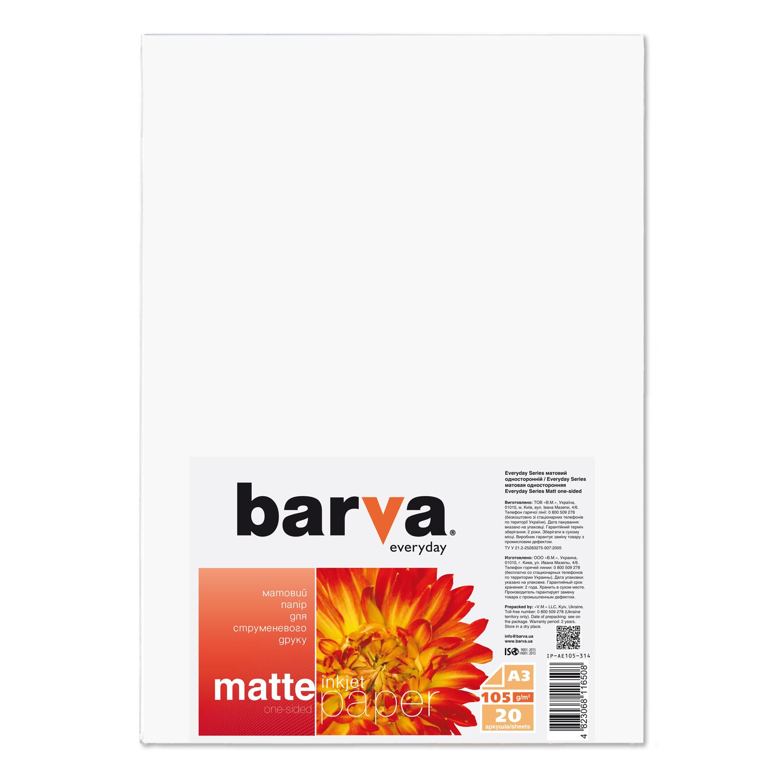 Бумага Barva A3 Everyday Matte 105г, 20л (IP-AE105-314)