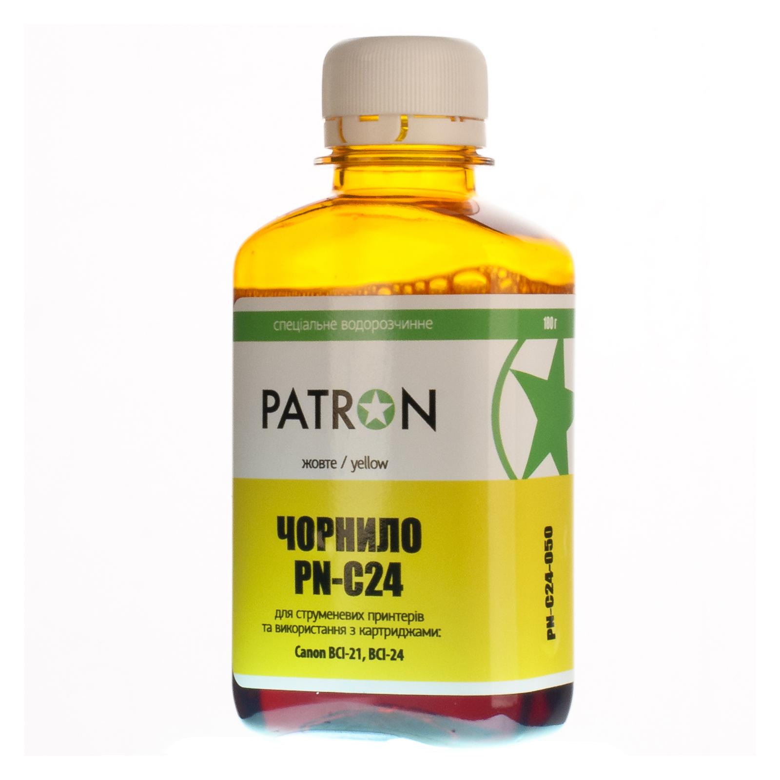 Чернила PATRON CANON BCI-24 YELLOW (PN-C24-050)