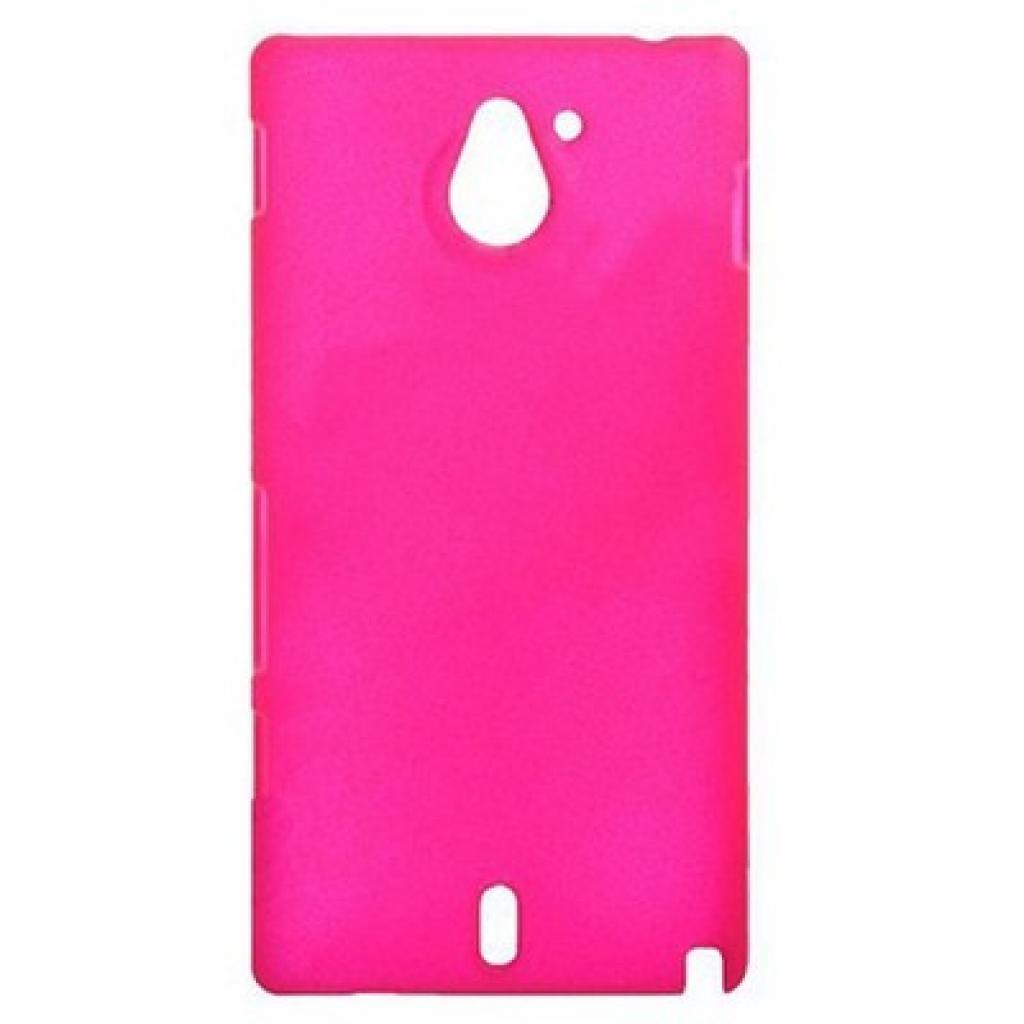 Чехол для моб. телефона Drobak для Sony C1605 Xperia E /Elastic PU (218947)