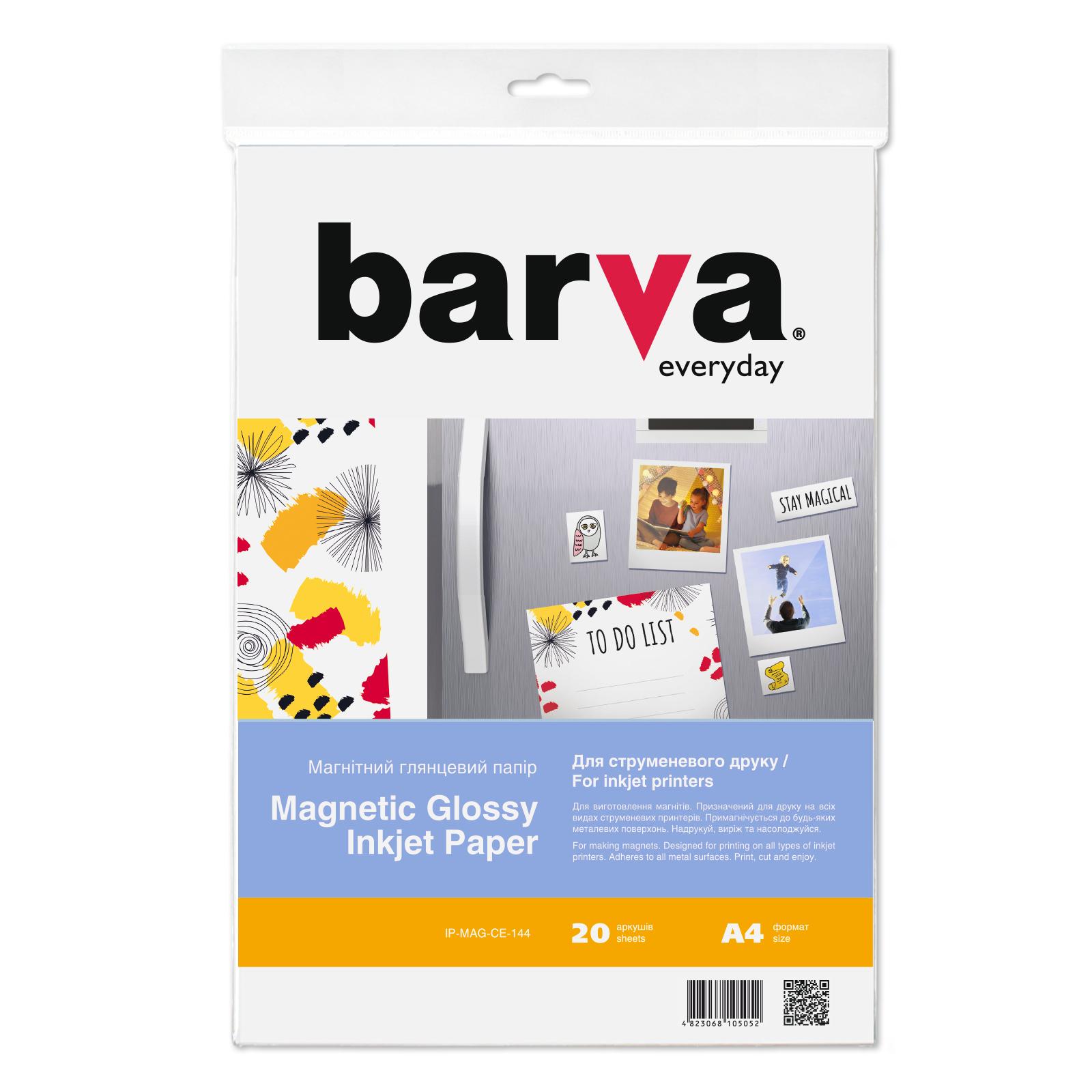 Бумага BARVA A4 Magnetic (IP-BAR-MAG-GL-144)