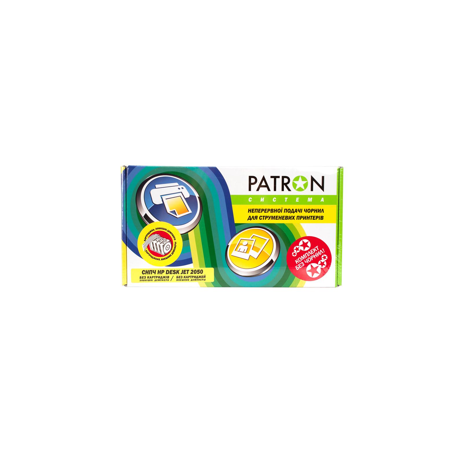 СНПЧ PATRON HP DJ 1510/2050(+демпфер) (CISS-PNEC-HP-2050) изображение 2