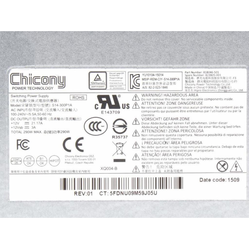Блок питания HP PSU 290 W (823805-001) изображение 3