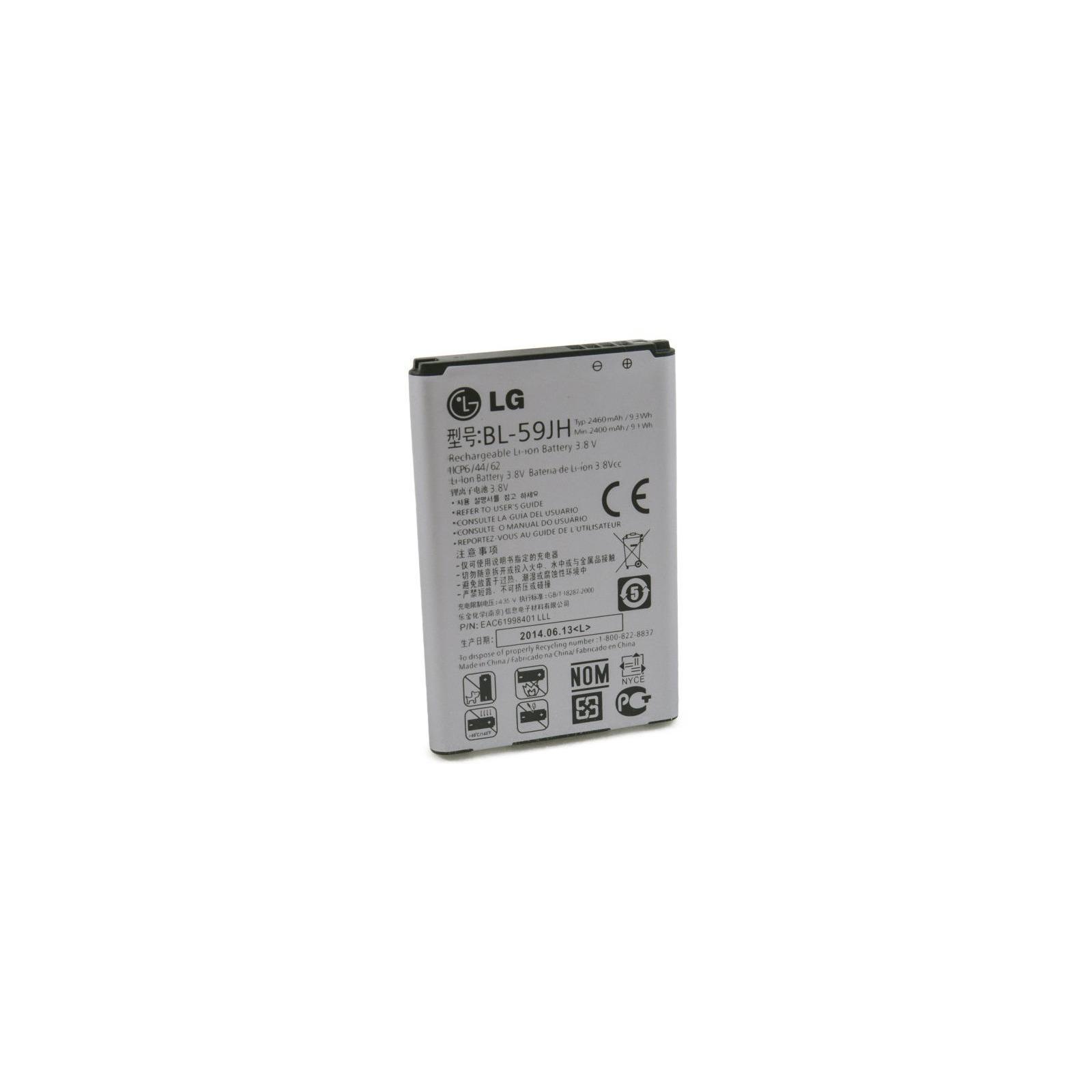 Аккумуляторная батарея EXTRADIGITAL LG Optimus L7 II Dual P715 (2460 mAh) (BML6383) изображение 3