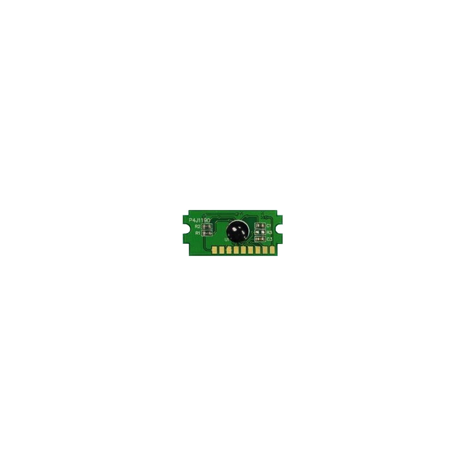 Чип для картриджа Kyocera TK-5140K (EU) 7k black Static Control (TK5140CP-KEU)