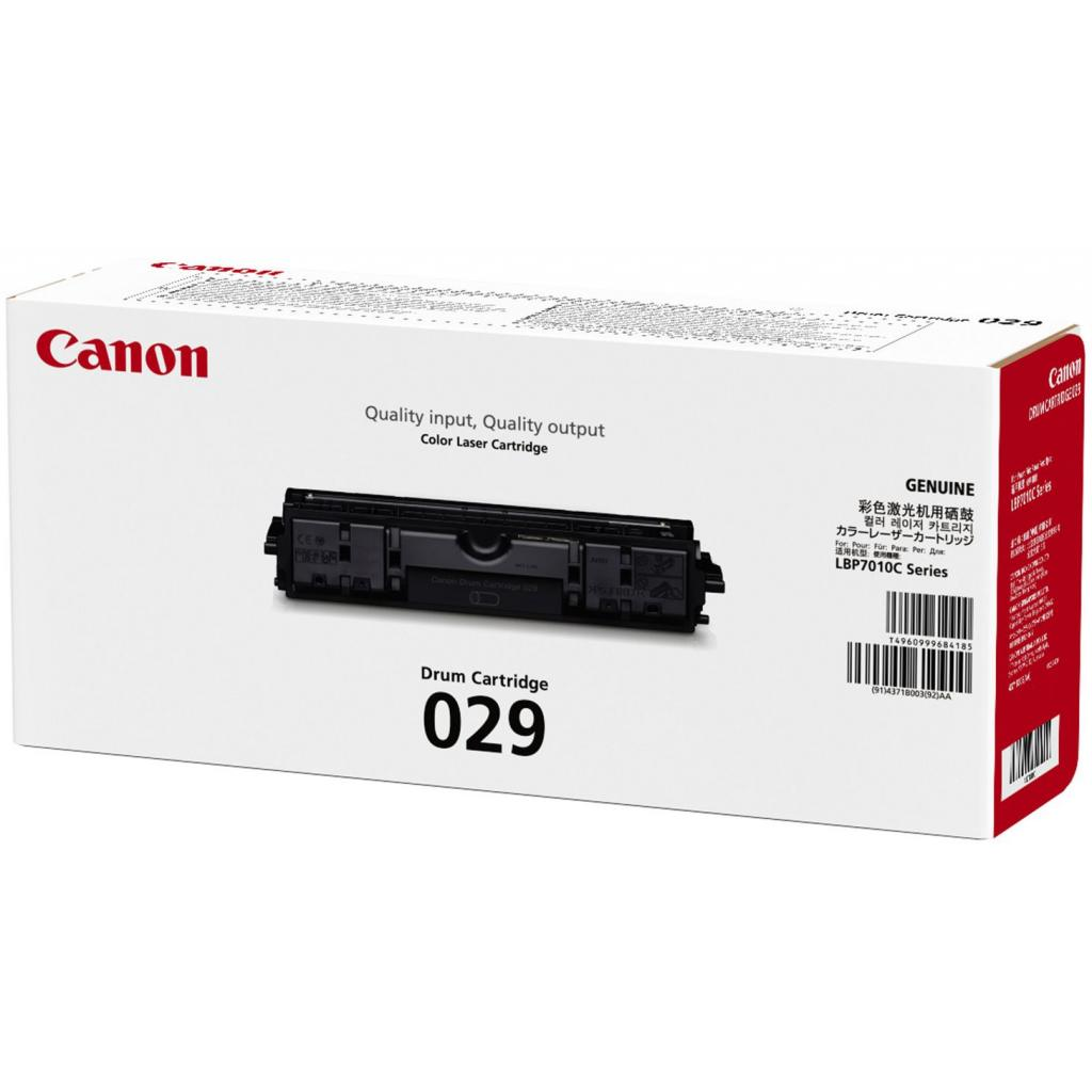 Драм картридж Canon 729 LBP7018C/ 7010C (4371B002)