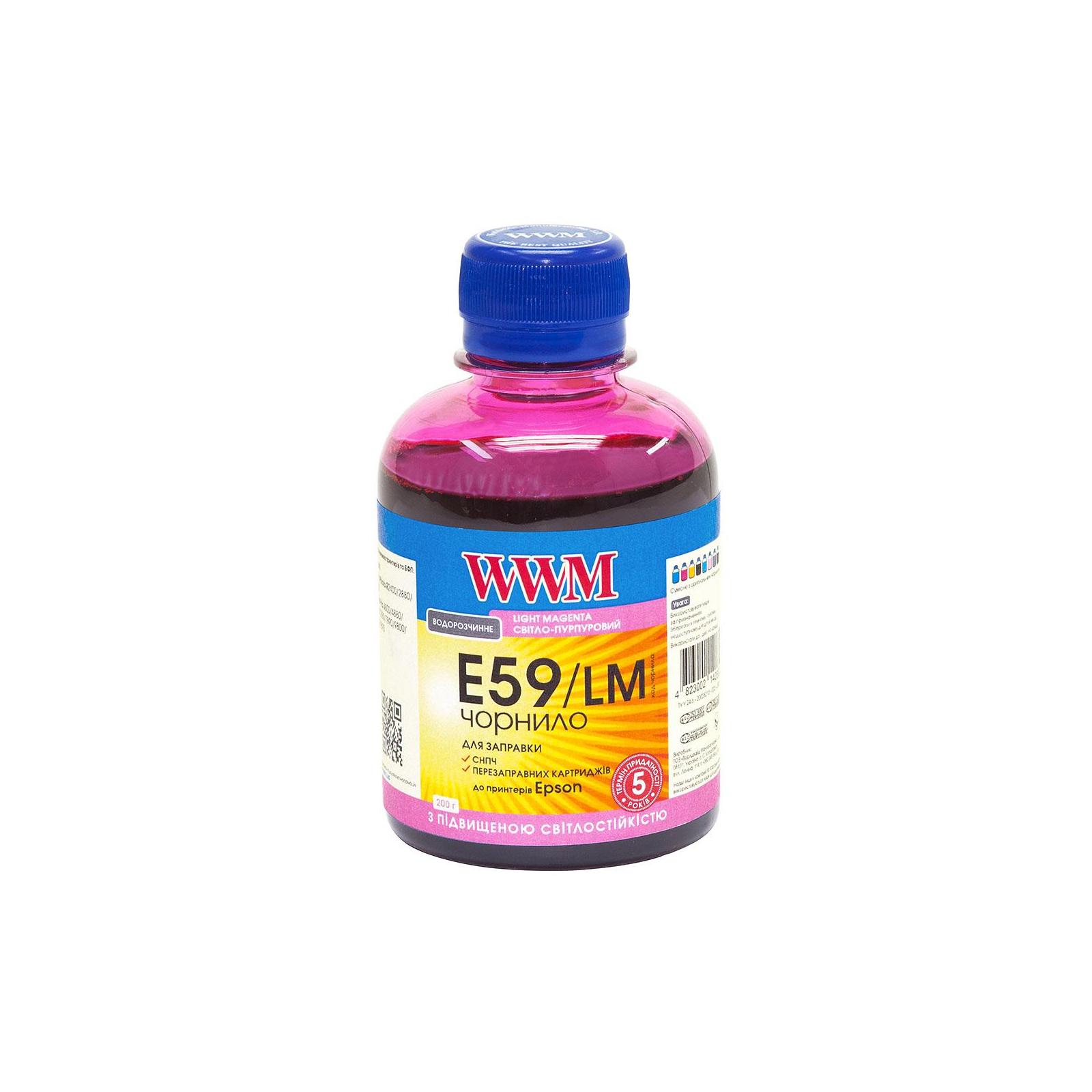 Чернила WWM EPSON StPro 7890/9890 Light Magenta (E59/LM)