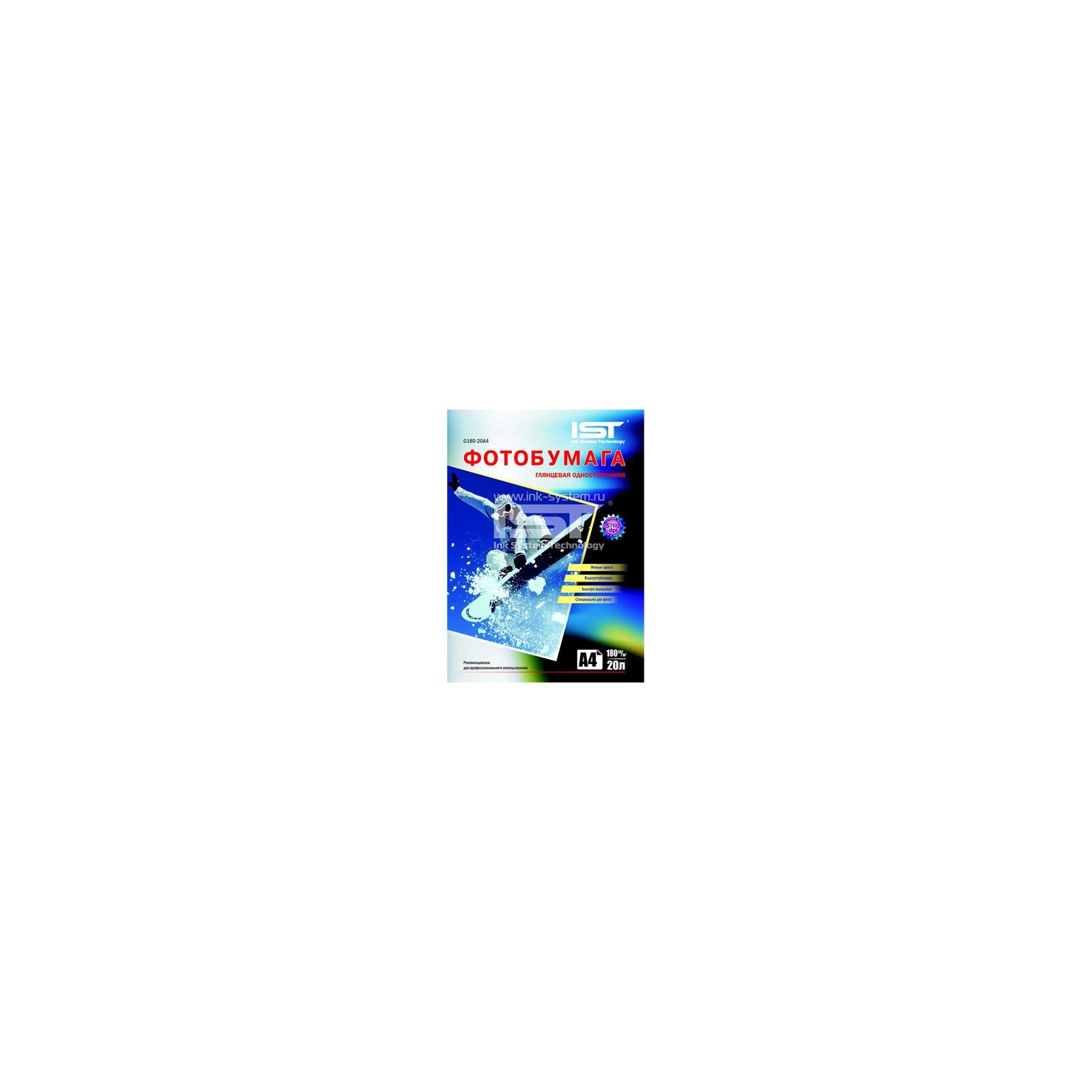 Бумага IST A4 (G180-20A4)