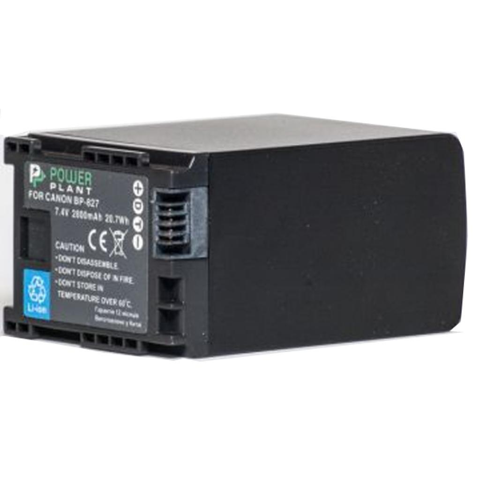 Аккумулятор к фото/видео PowerPlant Canon BP-827 Chip (DV00DV1262)