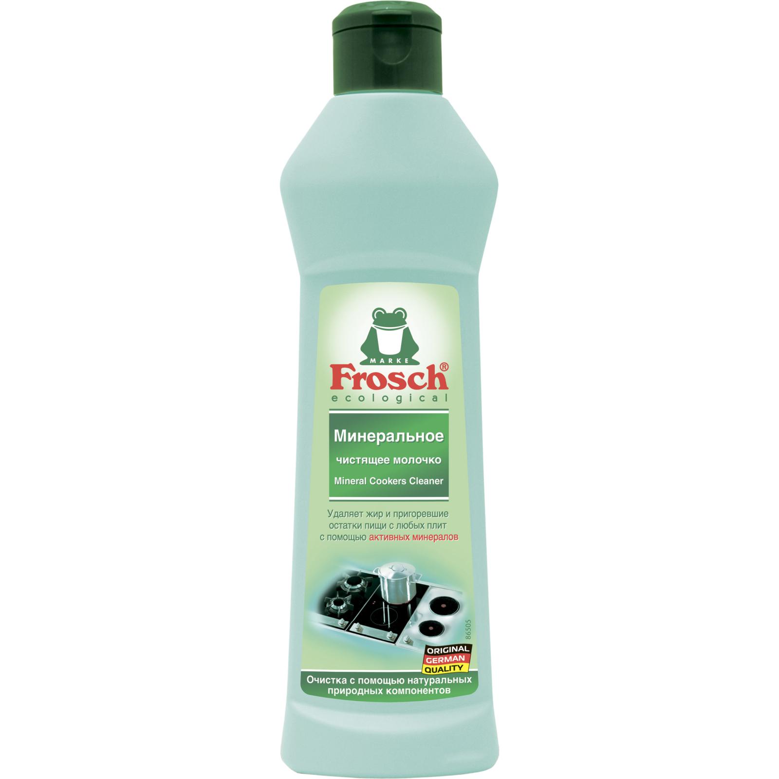 Чистящее средство Frosch Минеральное молочко 250 мл (4009175168337)