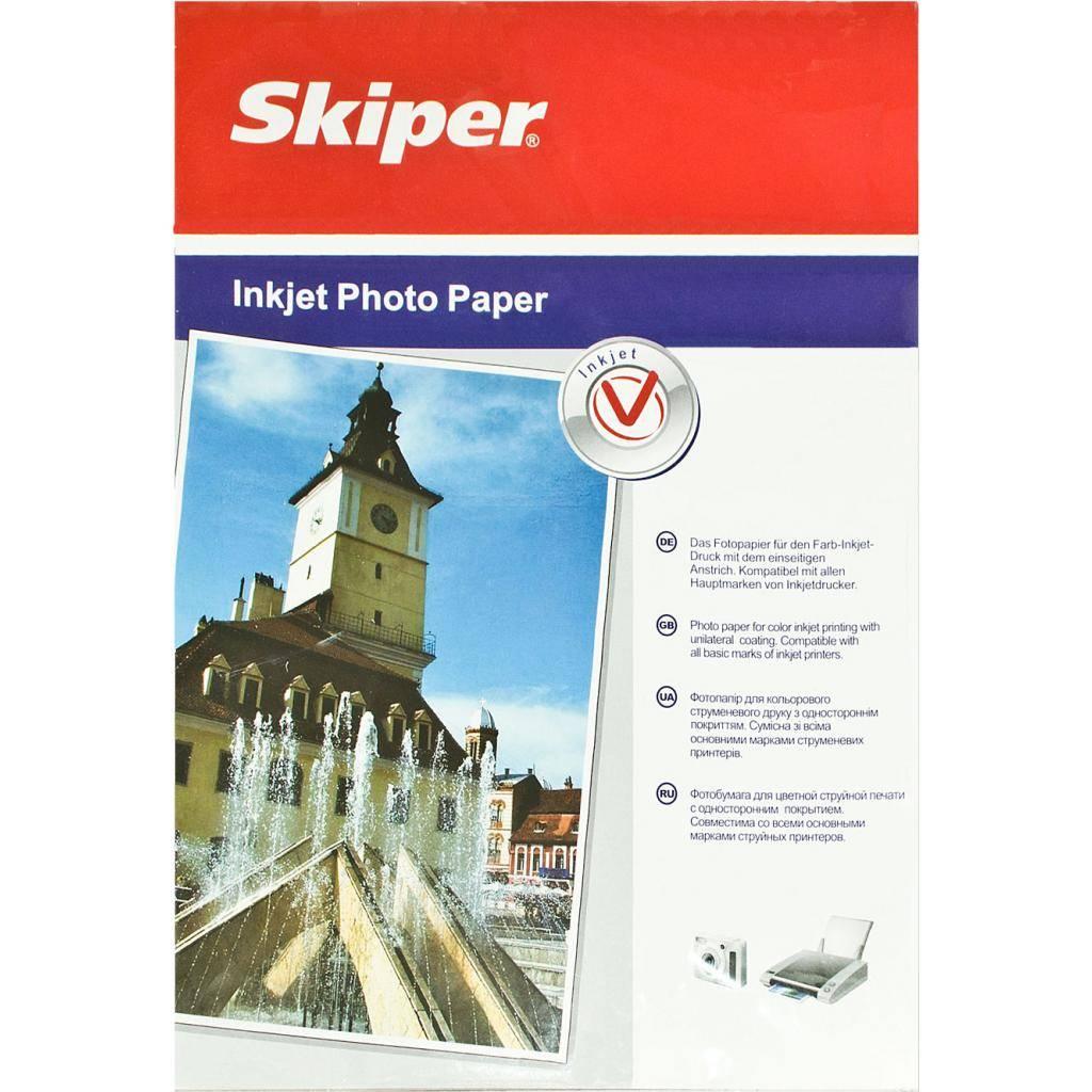 Бумага Skiper A4 Glossy 200 (152024) (Я58889)